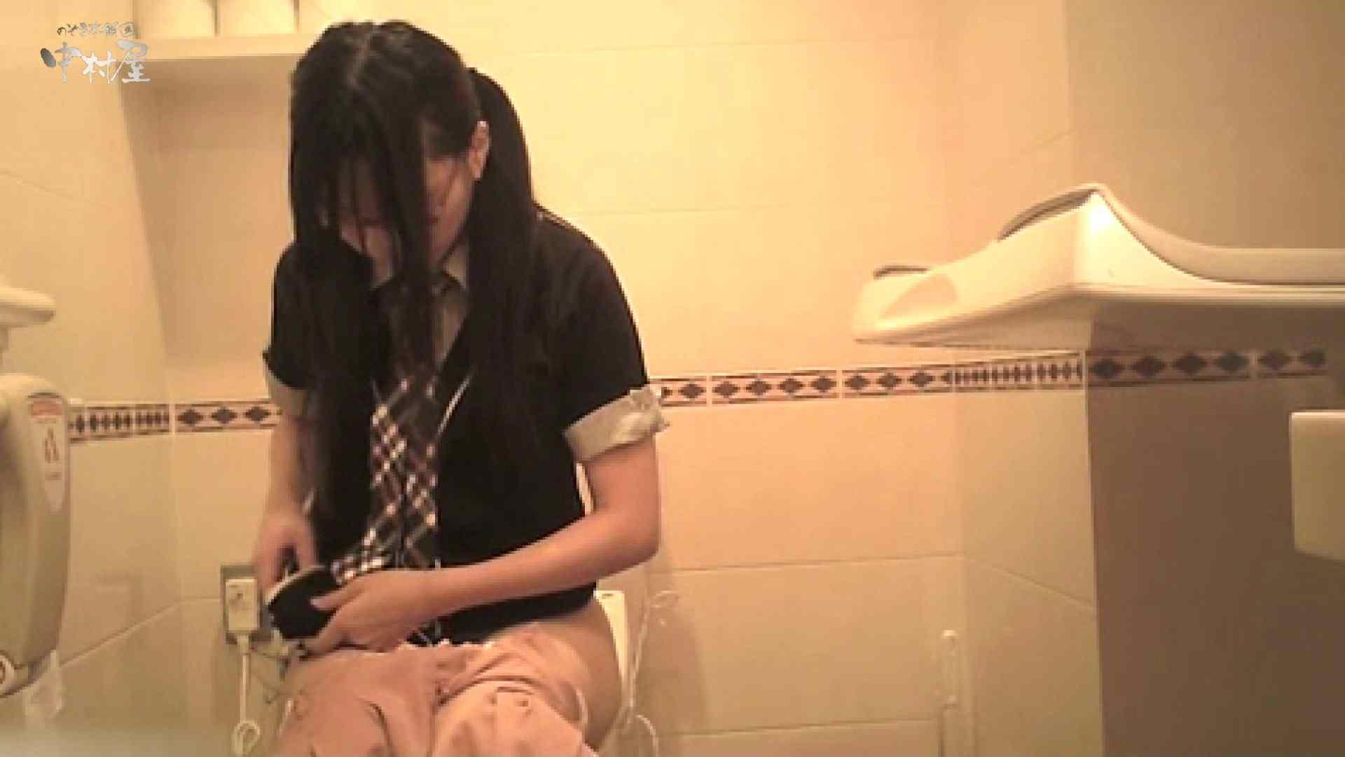 ティーンガールのトイレ覗き‼vol.08 美女 すけべAV動画紹介 93連発 38