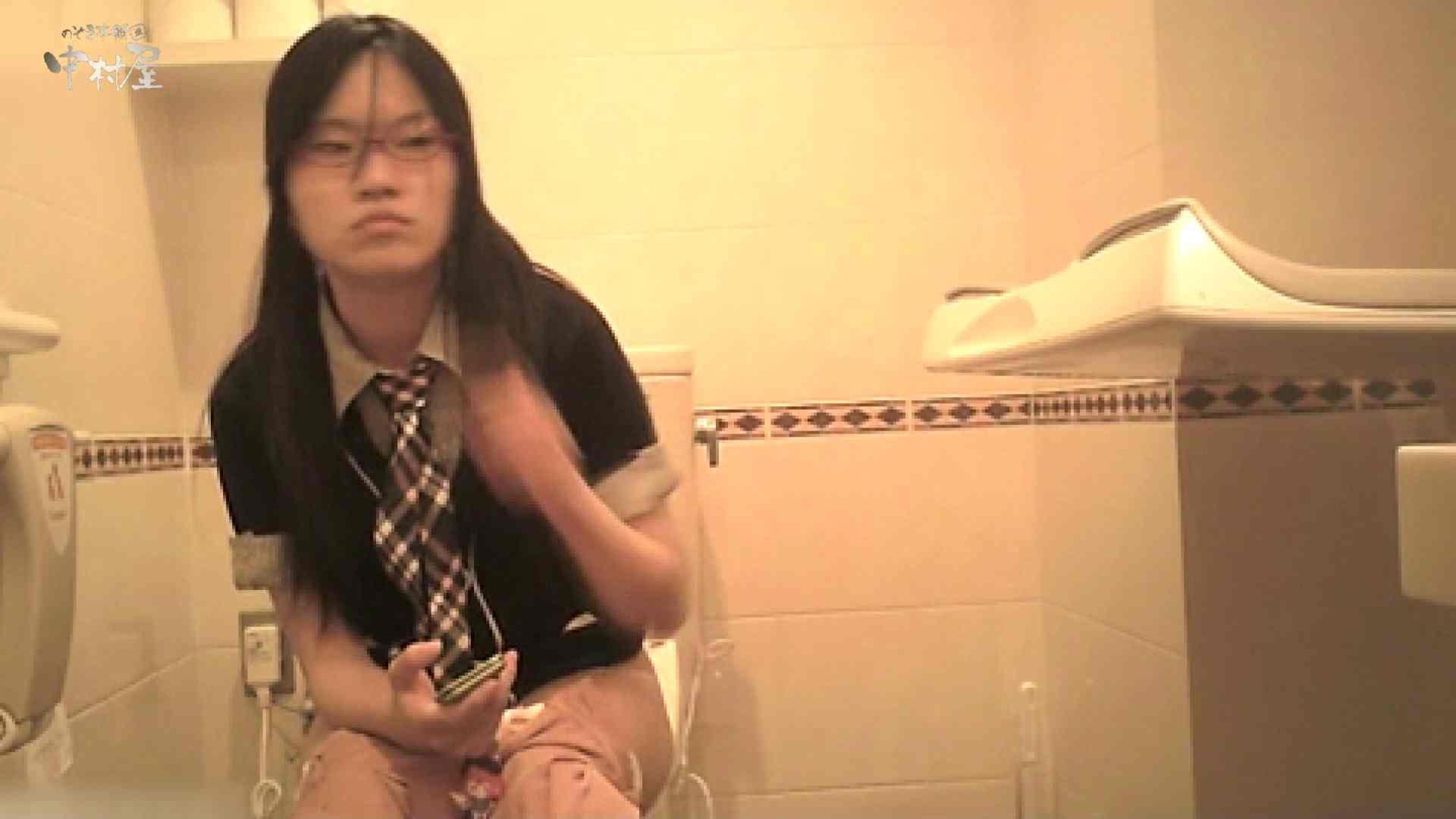 ティーンガールのトイレ覗き‼vol.08 覗き  93連発 42