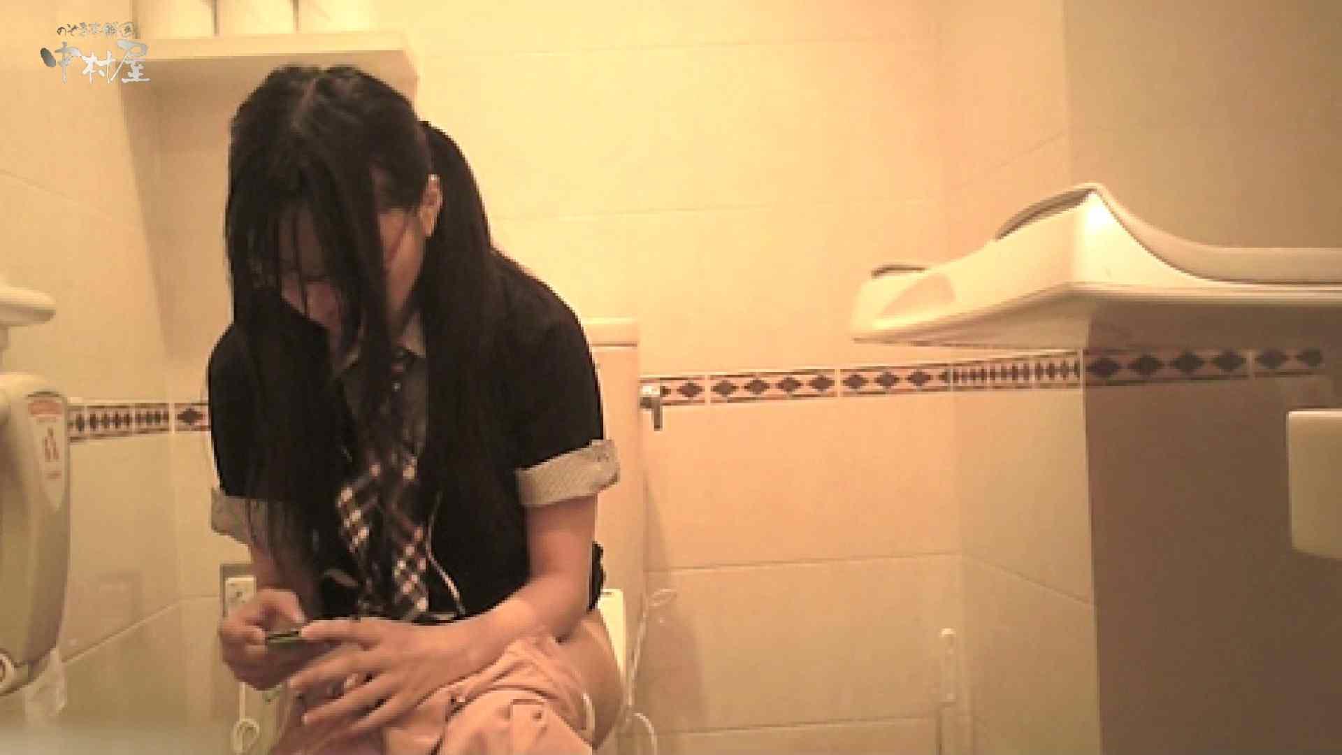 ティーンガールのトイレ覗き‼vol.08 OLのエロ生活 ワレメ動画紹介 93連発 44