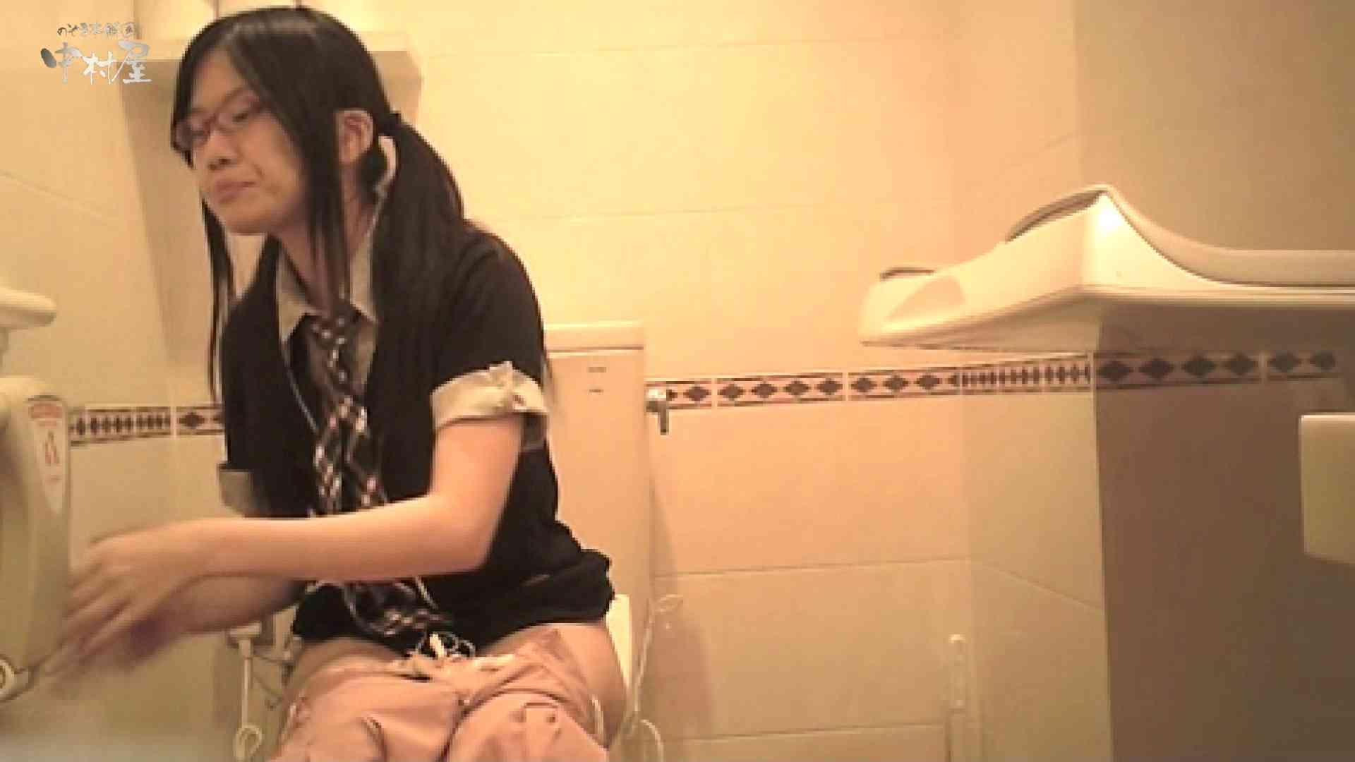 ティーンガールのトイレ覗き‼vol.08 トイレ おまんこ動画流出 93連発 46