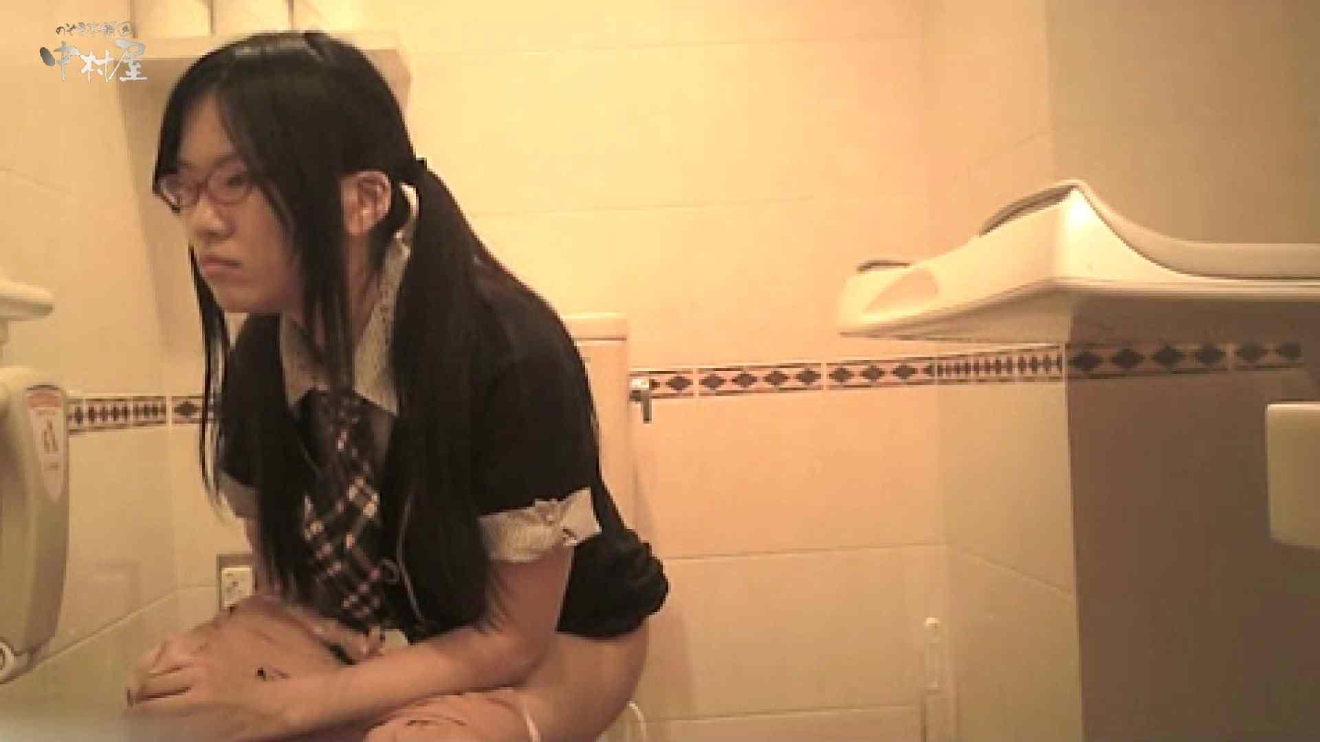 ティーンガールのトイレ覗き‼vol.08 覗き  93連発 49