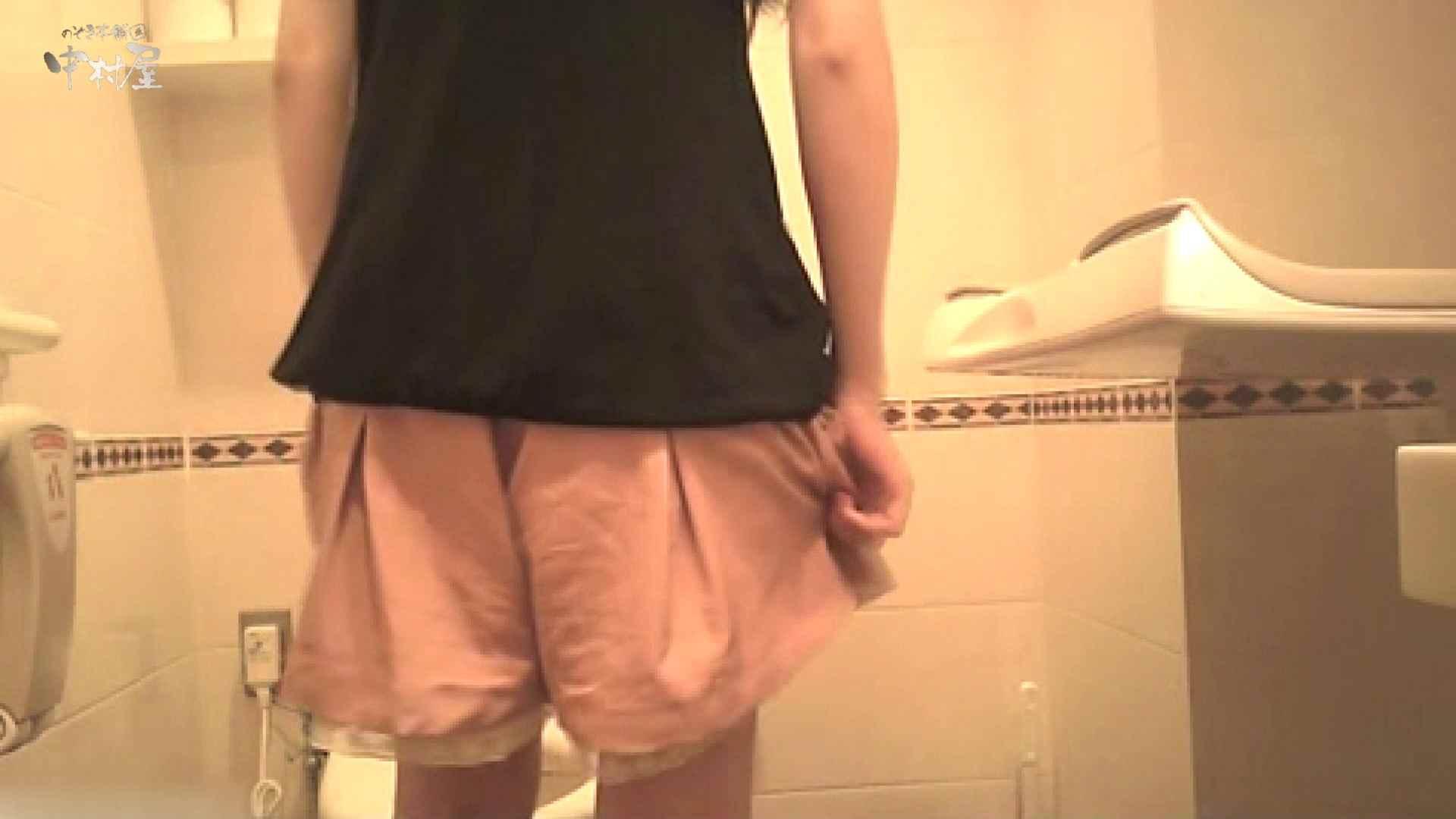 ティーンガールのトイレ覗き‼vol.08 トイレ おまんこ動画流出 93連発 53