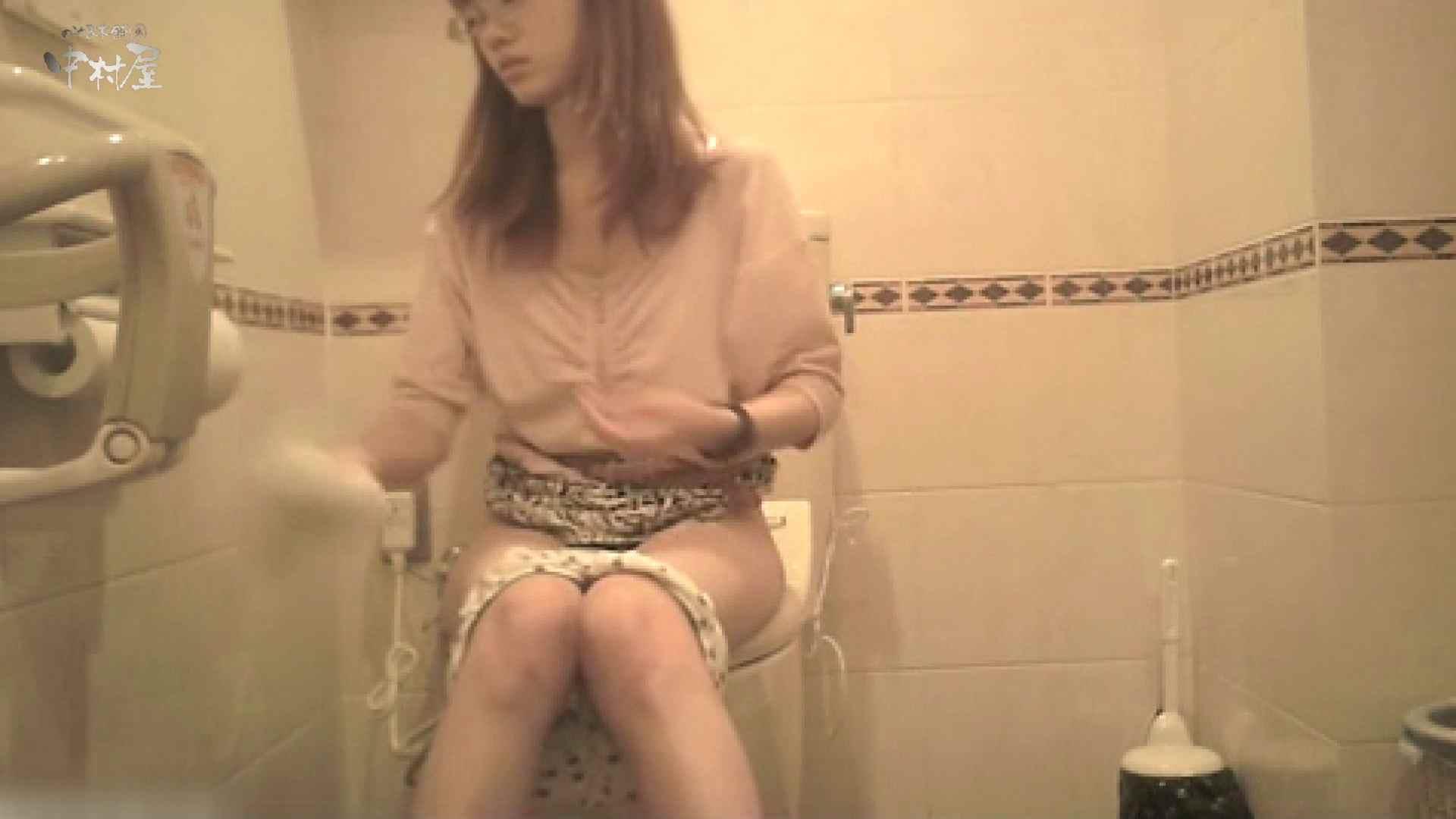 ティーンガールのトイレ覗き‼vol.08 覗き  93連発 91