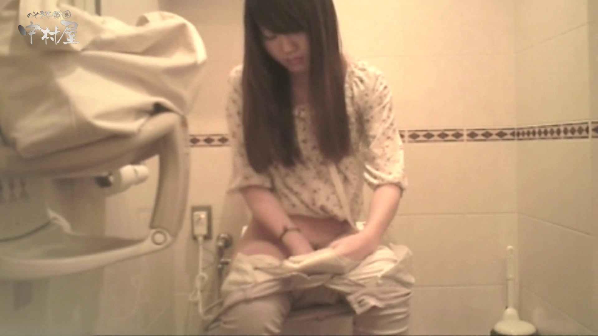 ティーンガールのトイレ覗き‼vol.16 トイレ  50連発 14