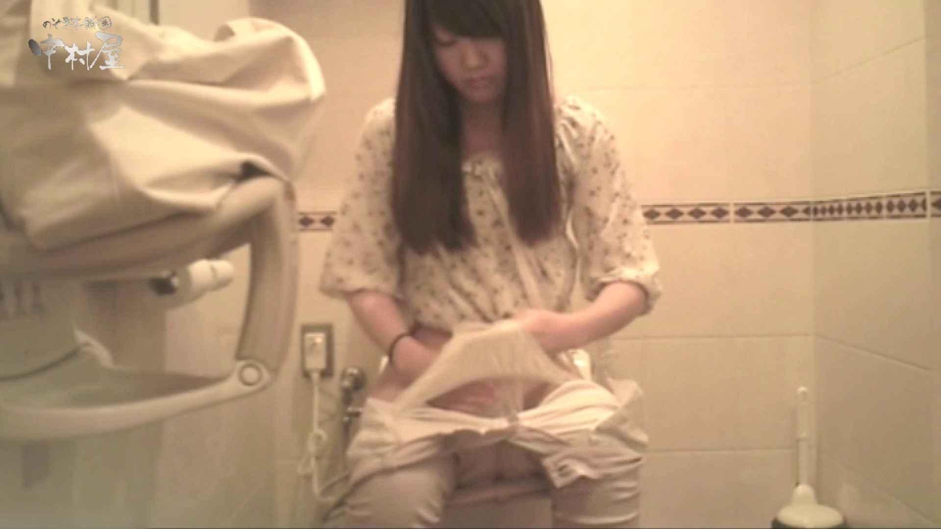 ティーンガールのトイレ覗き‼vol.16 トイレ | 女子大生のエロ生活  50連発 15