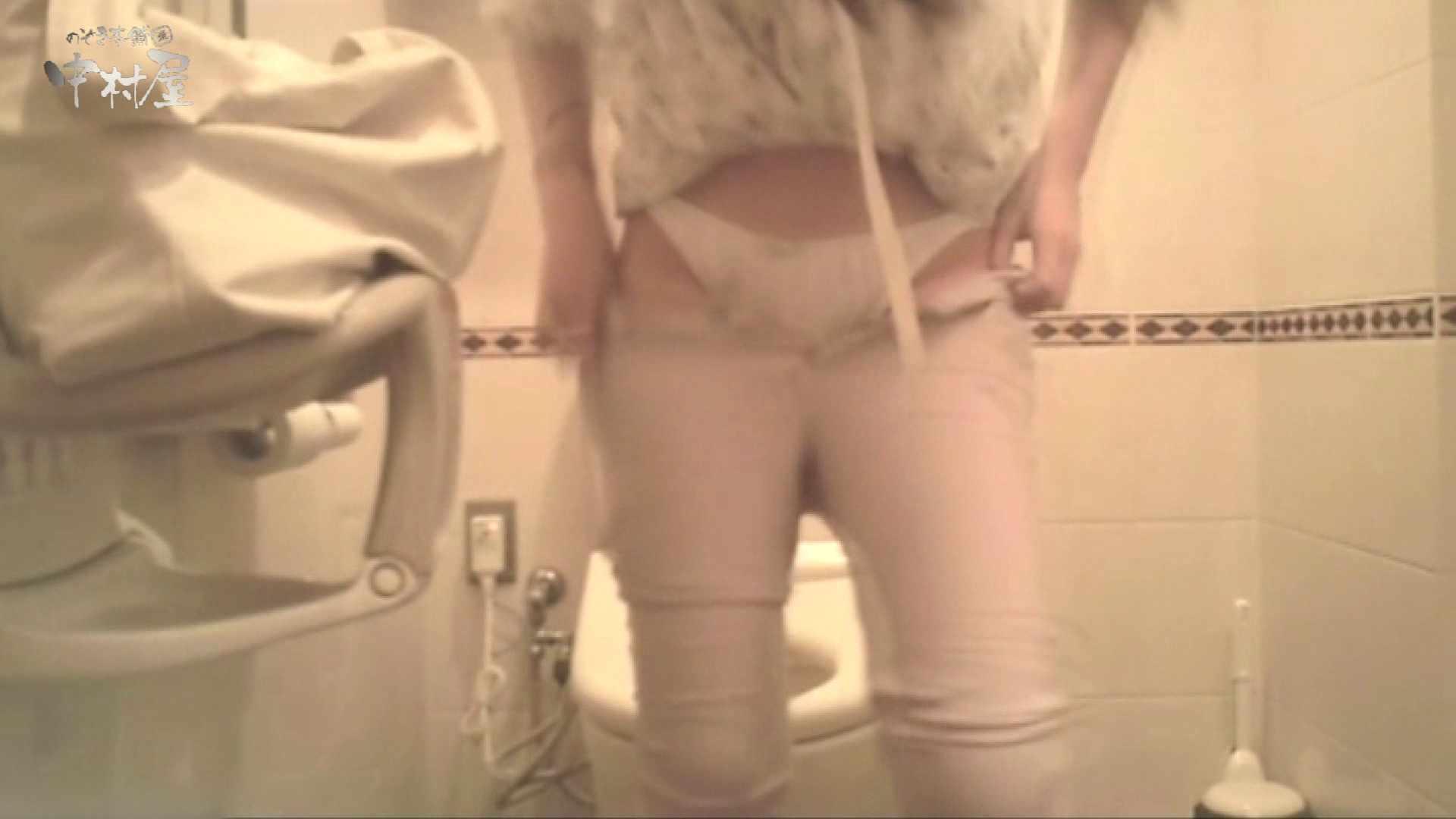 ティーンガールのトイレ覗き‼vol.16 覗き おまんこ動画流出 50連発 19