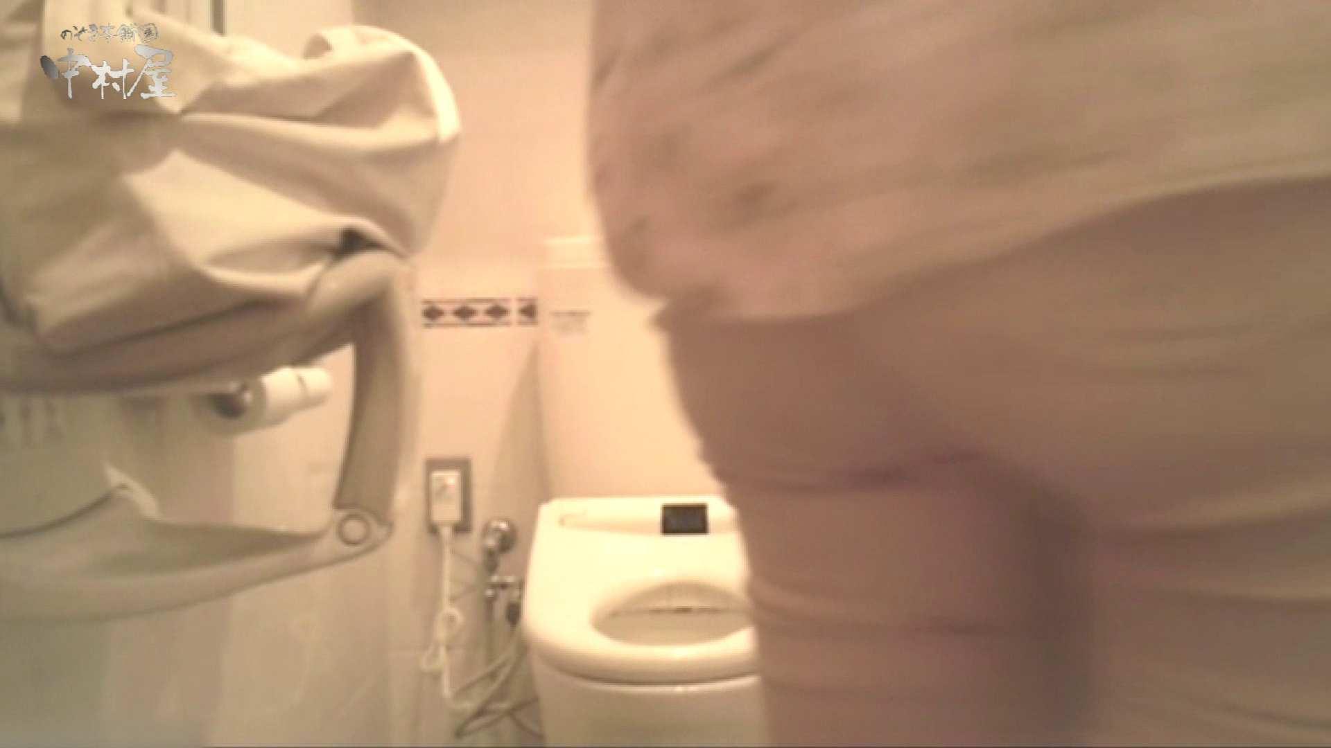 ティーンガールのトイレ覗き‼vol.16 ティーンガール おめこ無修正画像 50連発 20