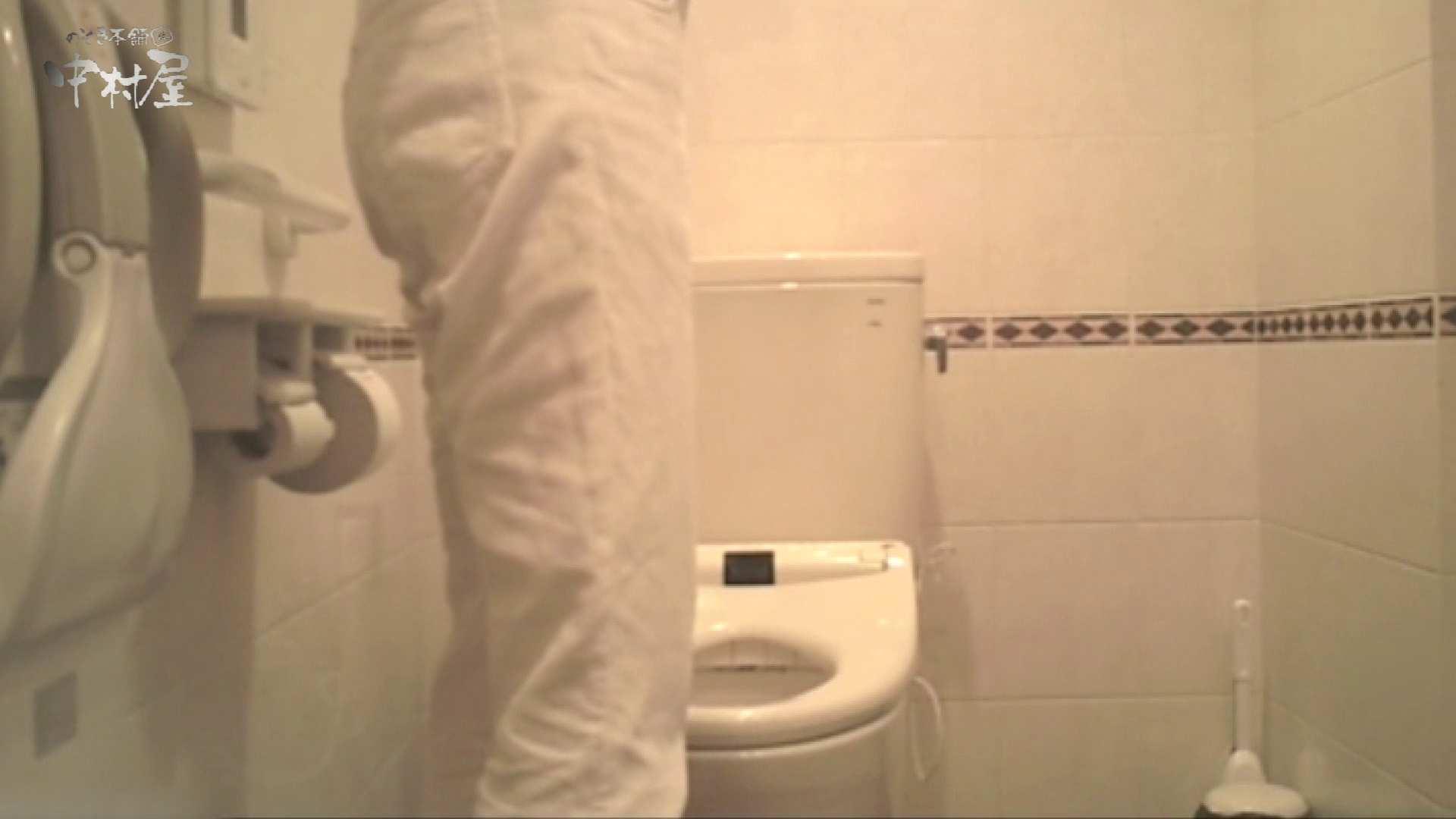 ティーンガールのトイレ覗き‼vol.16 お姉さんのエロ生活 AV無料 50連発 32