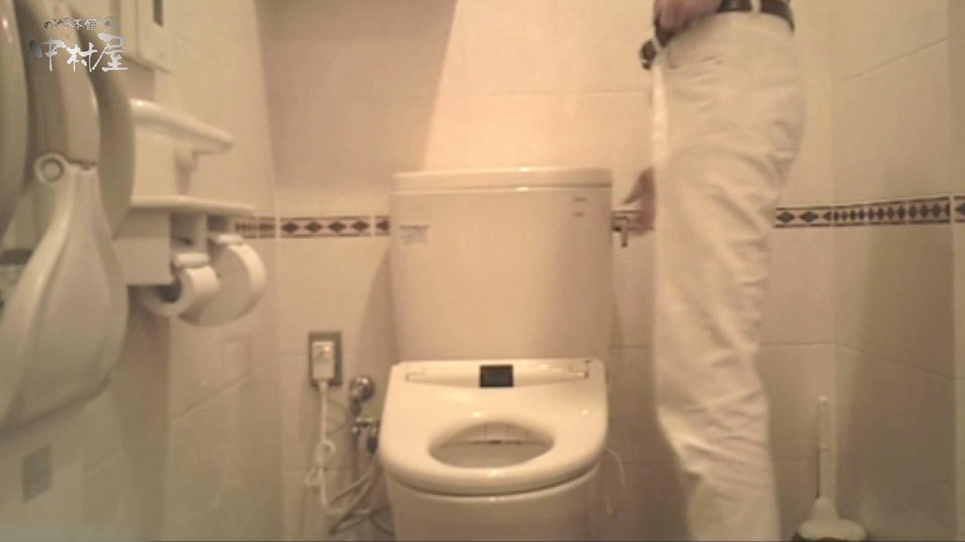ティーンガールのトイレ覗き‼vol.16 覗き おまんこ動画流出 50連発 33