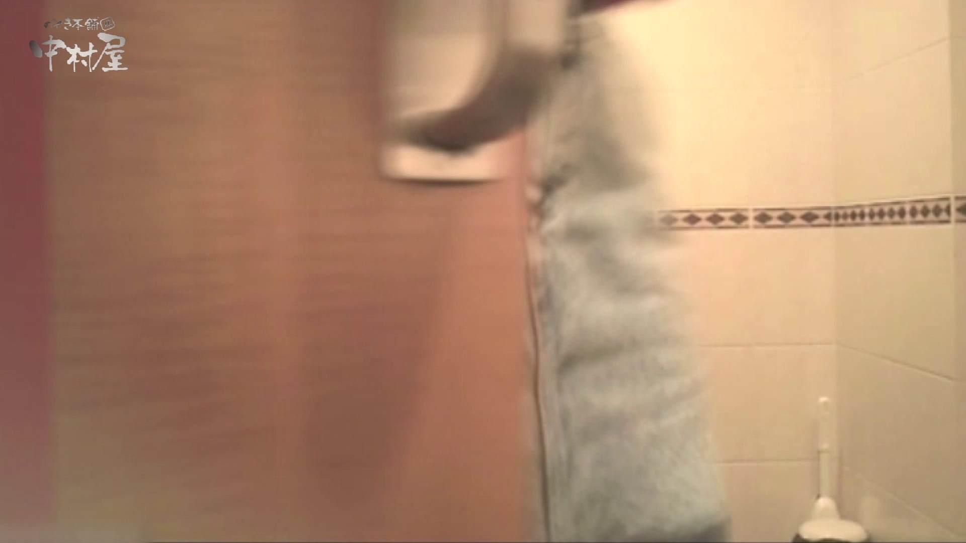ティーンガールのトイレ覗き‼vol.16 トイレ  50連発 35