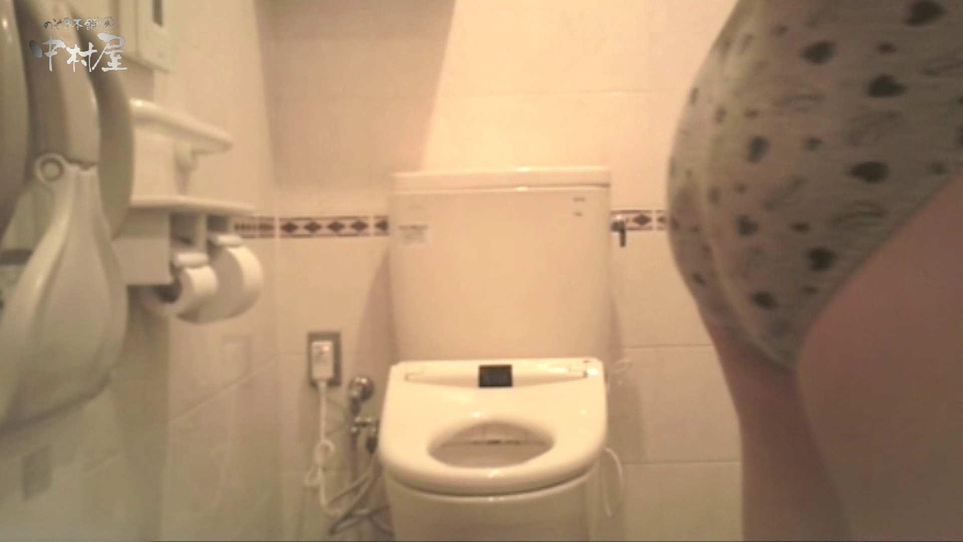 ティーンガールのトイレ覗き‼vol.16 覗き おまんこ動画流出 50連発 40