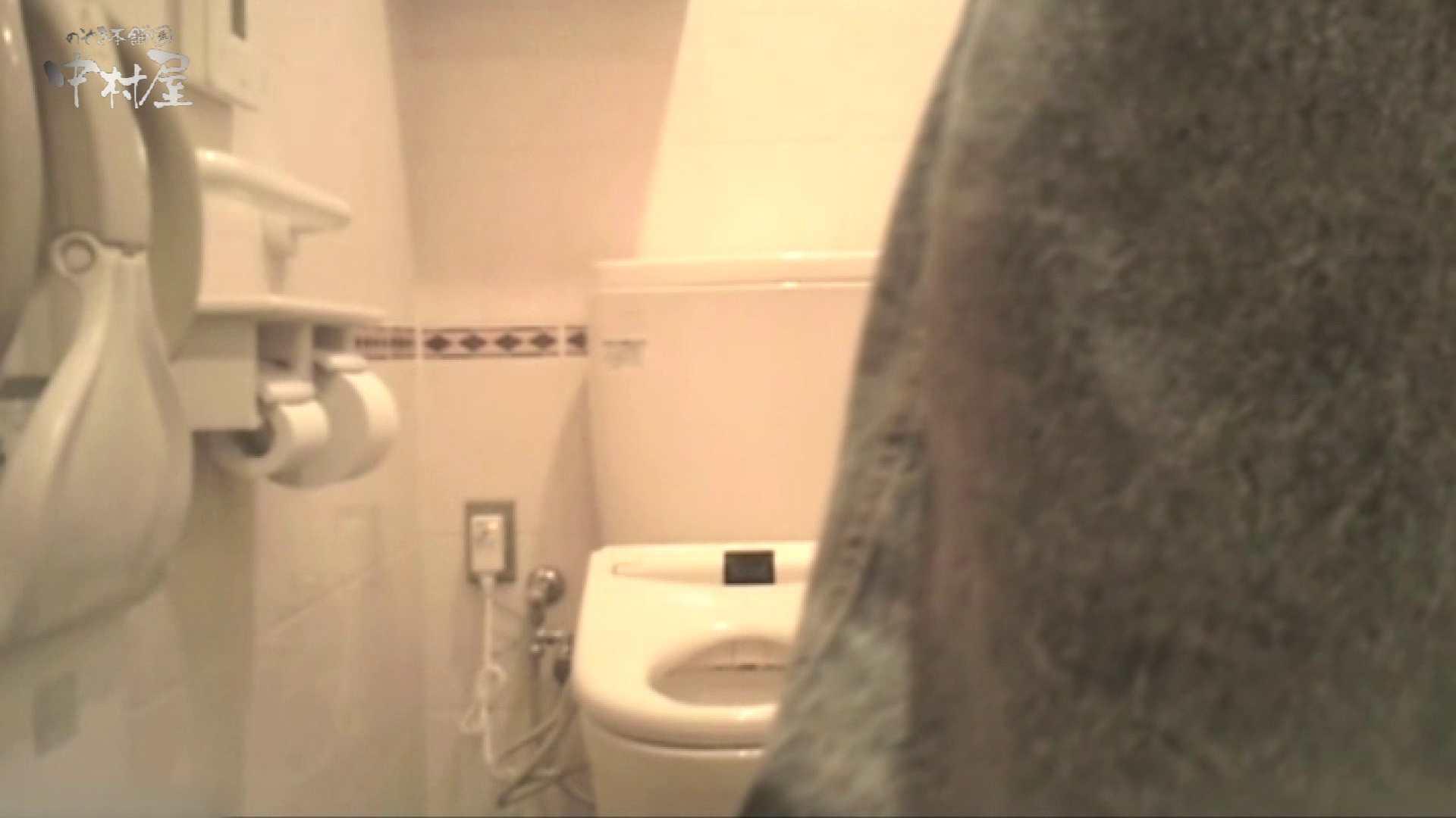 ティーンガールのトイレ覗き‼vol.16 トイレ  50連発 42