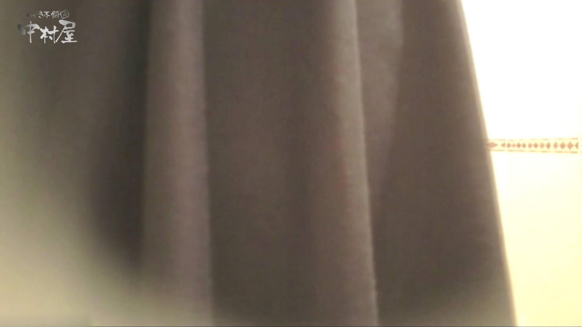 ティーンガールのトイレ覗き‼vol.16 OLのエロ生活 オマンコ無修正動画無料 50連発 44