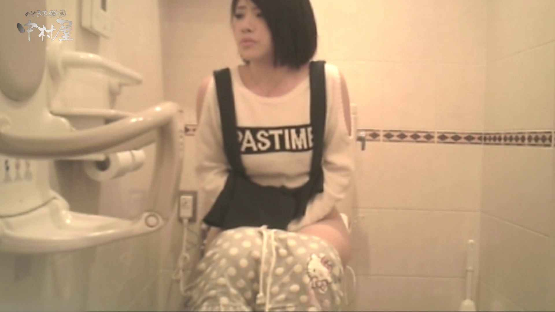 ティーンガールのトイレ覗き‼vol.16 覗き おまんこ動画流出 50連発 47