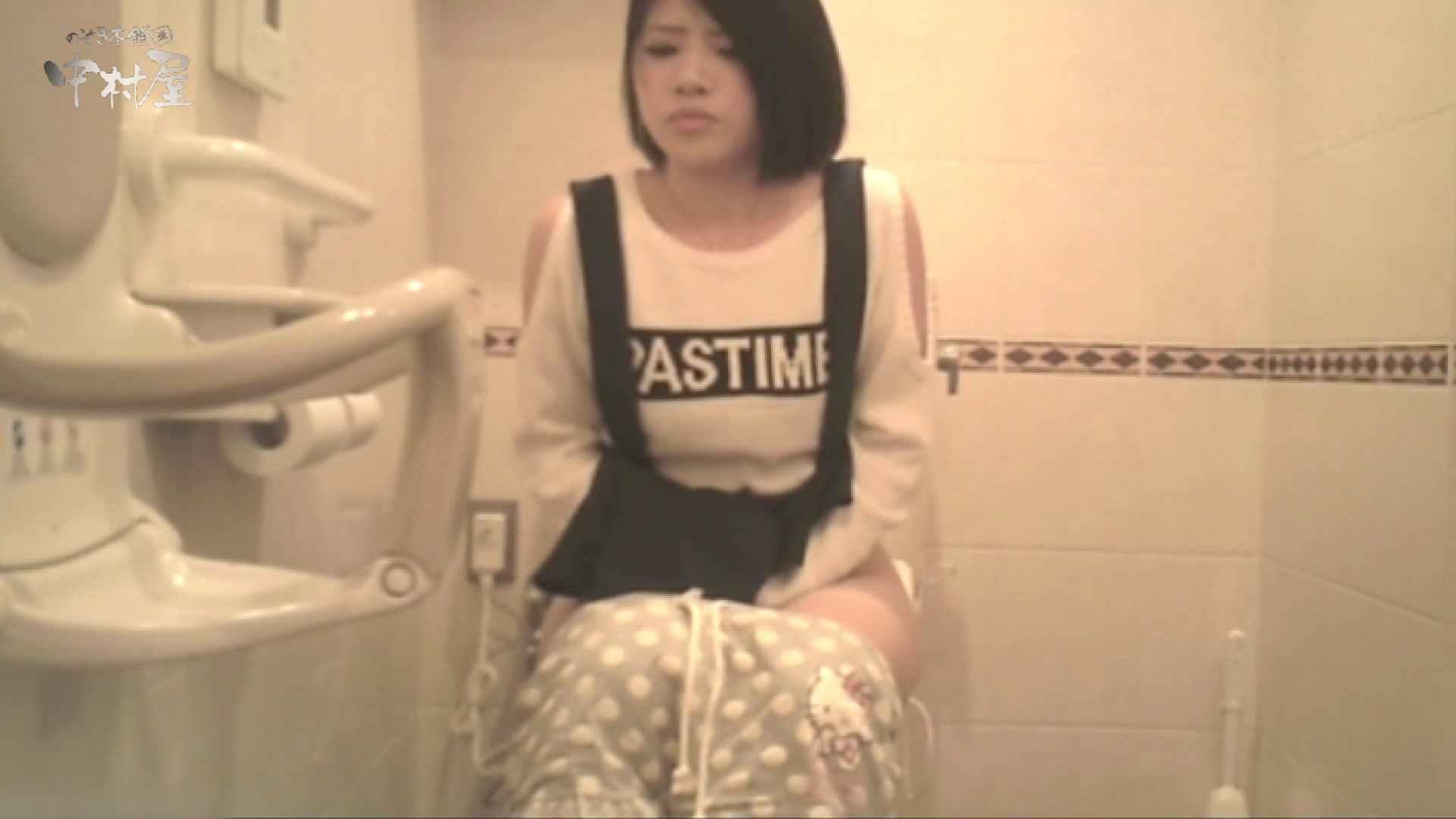 ティーンガールのトイレ覗き‼vol.16 トイレ  50連発 49