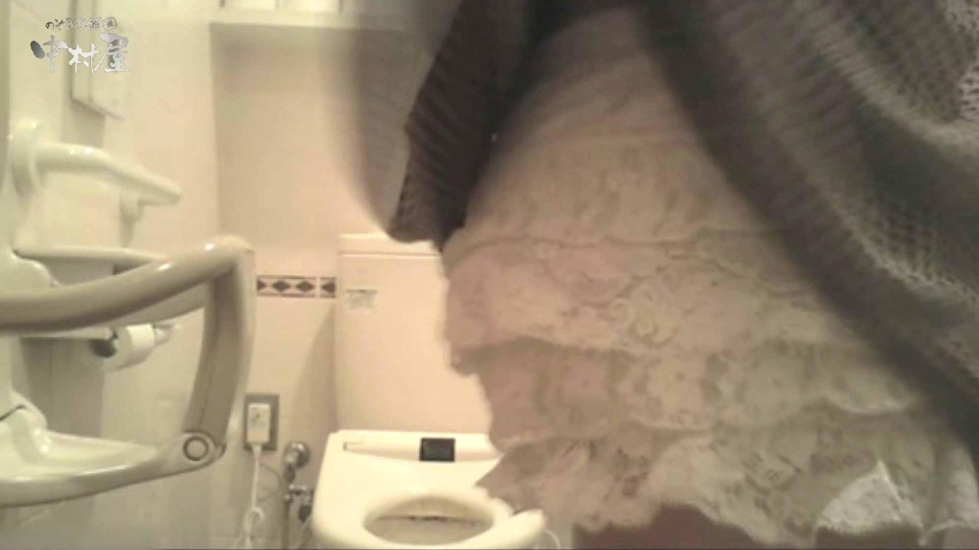 ティーンガールのトイレ覗き‼vol.20 お姉さんのエロ生活 | 女子大生のエロ生活  49連発 8