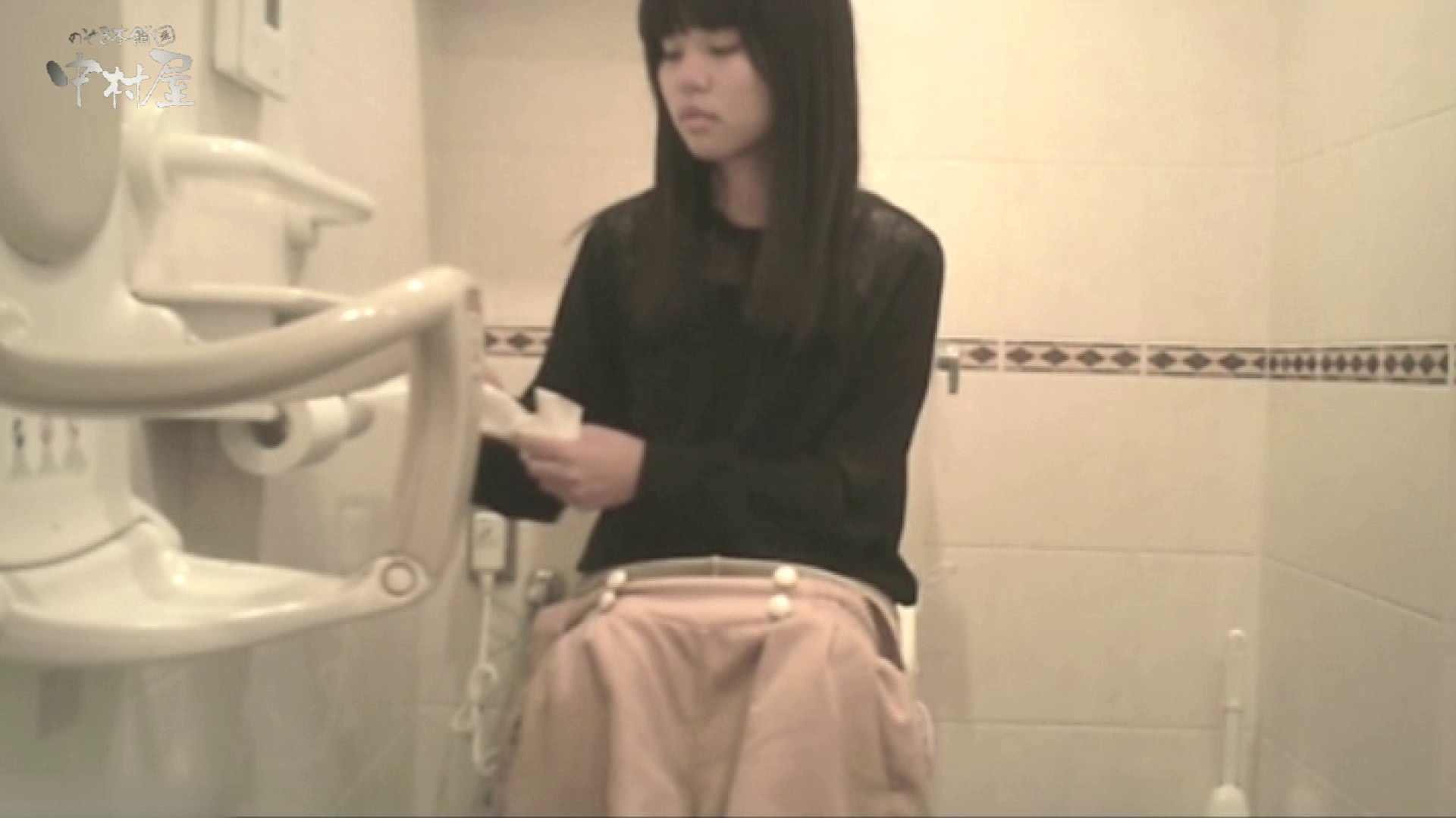 ティーンガールのトイレ覗き‼vol.21 お姉さんのエロ生活 | 美女  35連発 15