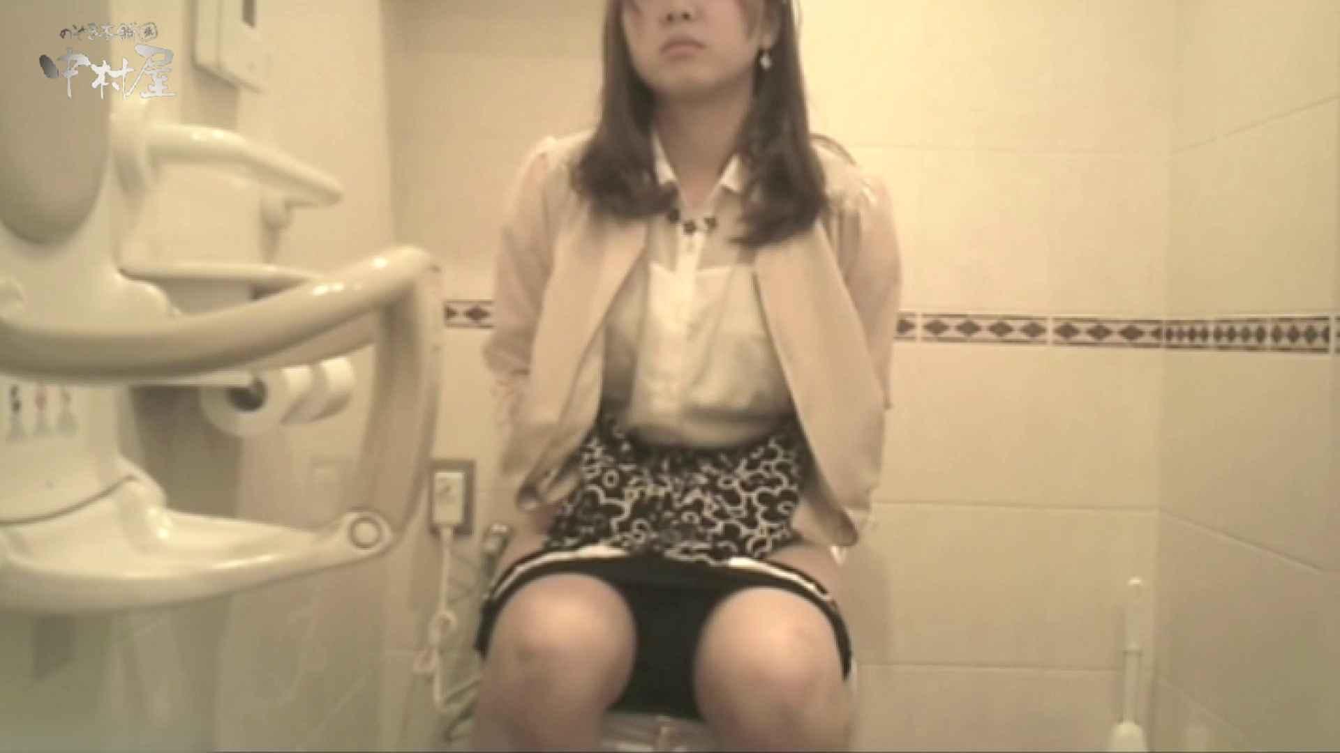 ティーンガールのトイレ覗き‼vol.22 覗き  37連発 7