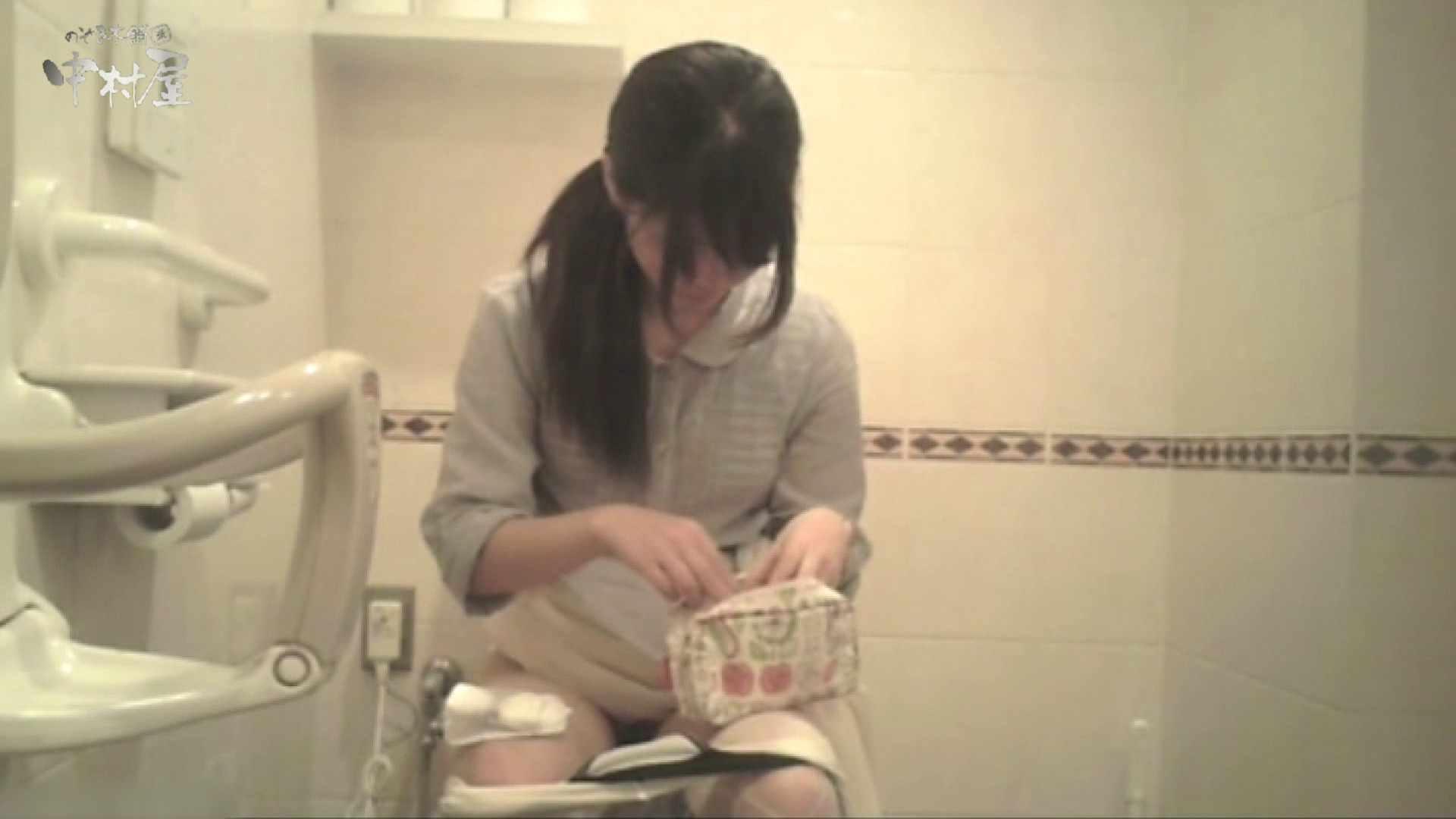 ティーンガールのトイレ覗き‼vol.22 お姉さんのエロ生活 ヌード画像 37連発 24
