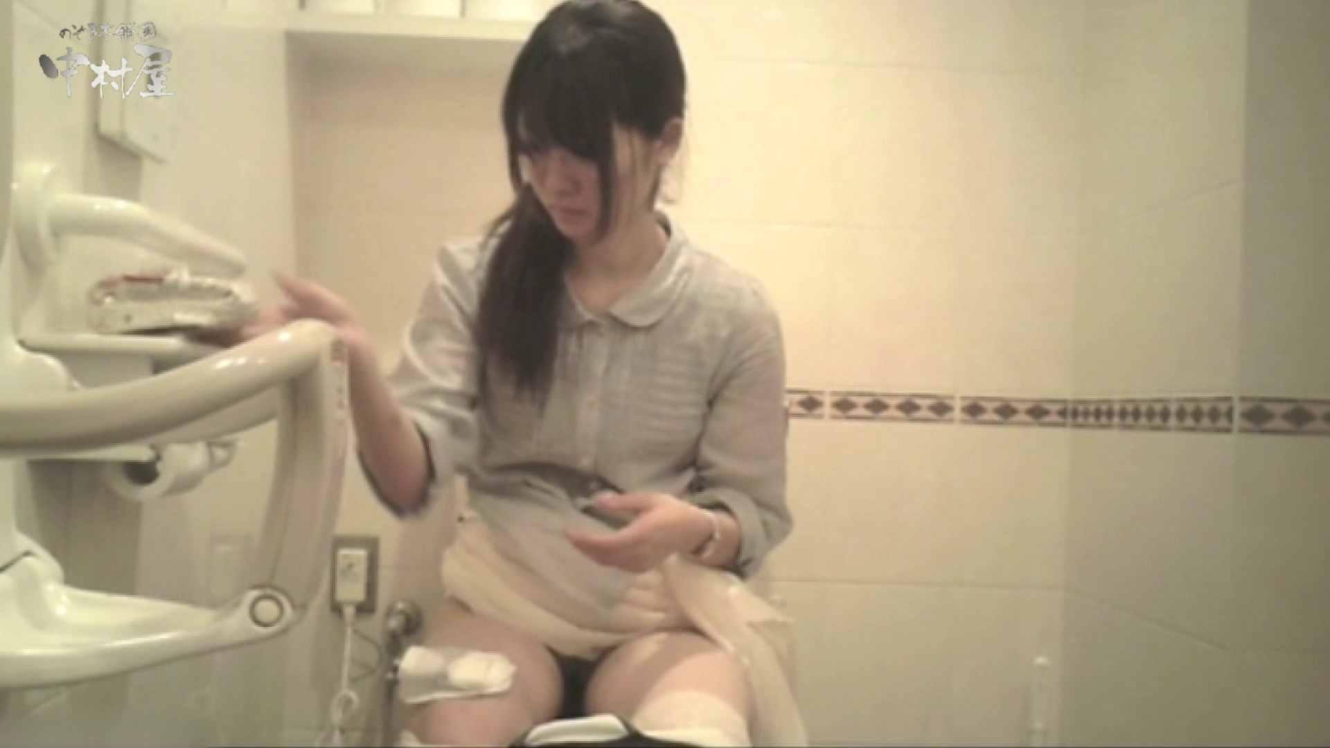 ティーンガールのトイレ覗き‼vol.22 女子大生のエロ生活 盗撮動画紹介 37連発 26