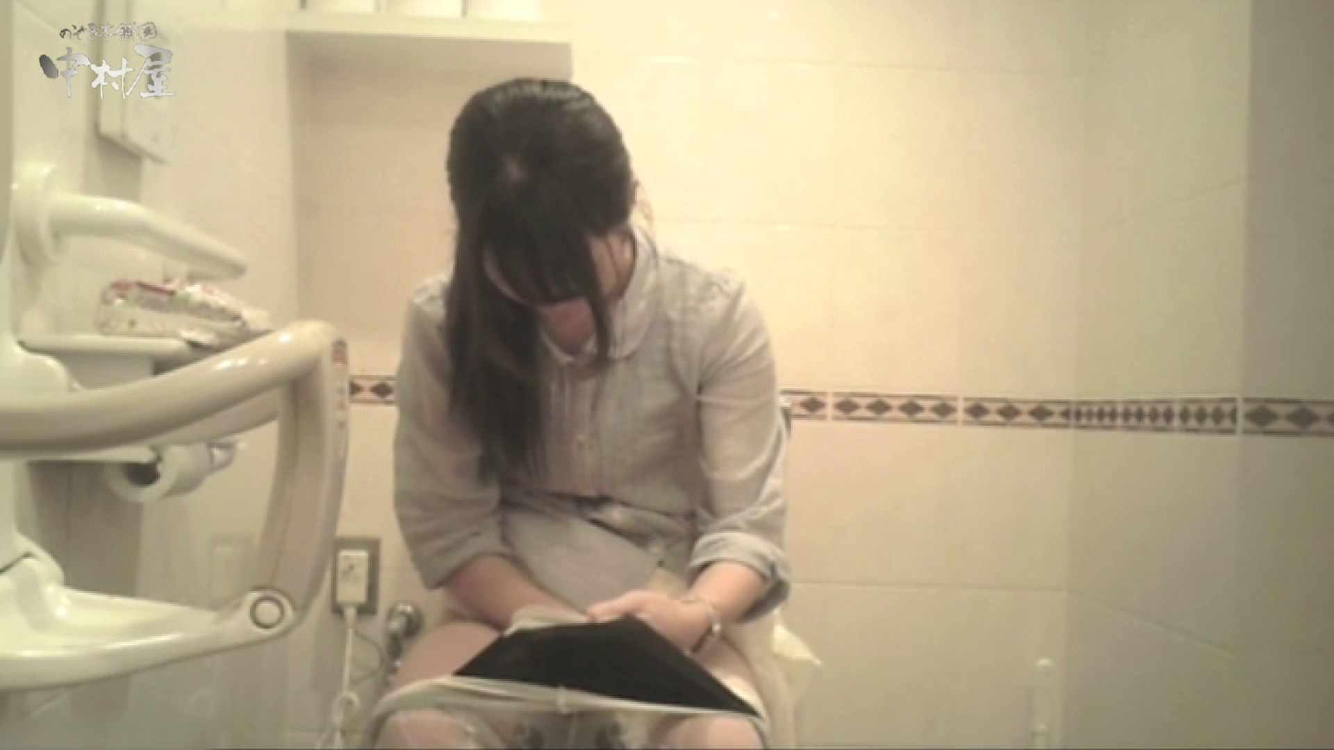 ティーンガールのトイレ覗き‼vol.22 ティーンガール オメコ動画キャプチャ 37連発 27