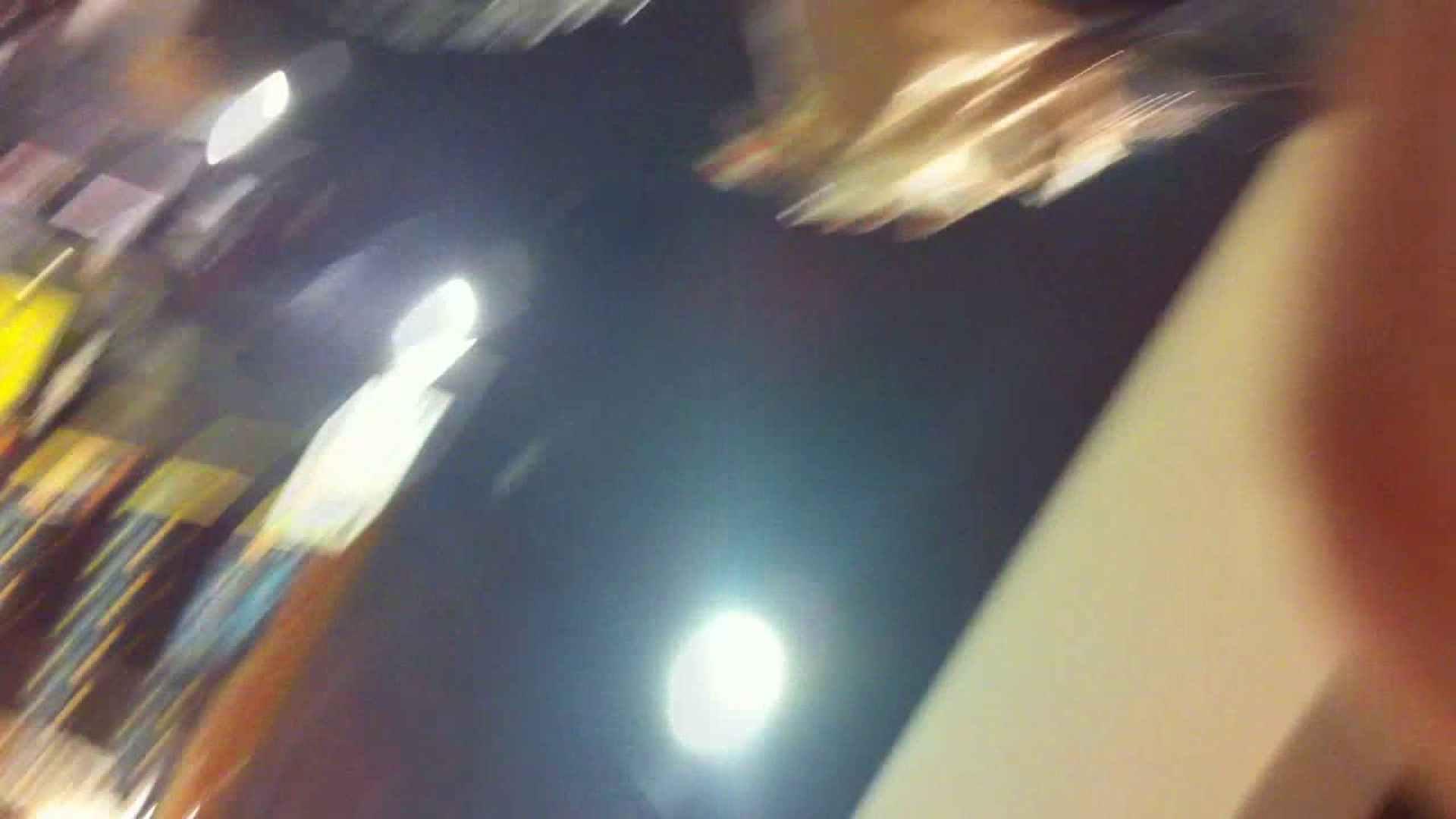 フルHD ショップ店員千人斬り! 大画面ノーカット完全版 vol.14 アイドルのエロ生活 性交動画流出 90連発 7