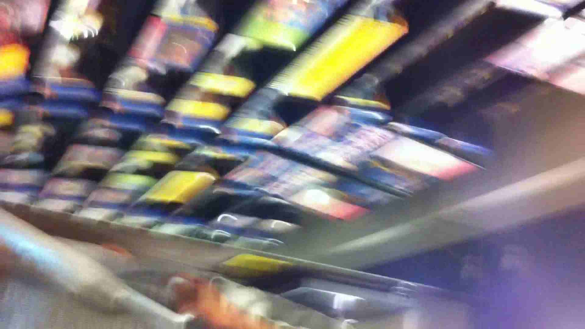 フルHD ショップ店員千人斬り! 大画面ノーカット完全版 vol.14 下着 オメコ動画キャプチャ 90連発 10