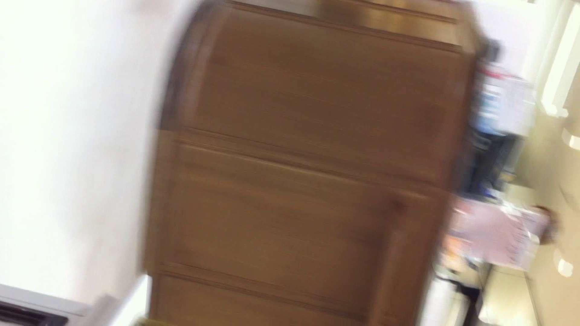 フルHD ショップ店員千人斬り! 大画面ノーカット完全版 vol.14 下着 オメコ動画キャプチャ 90連発 34