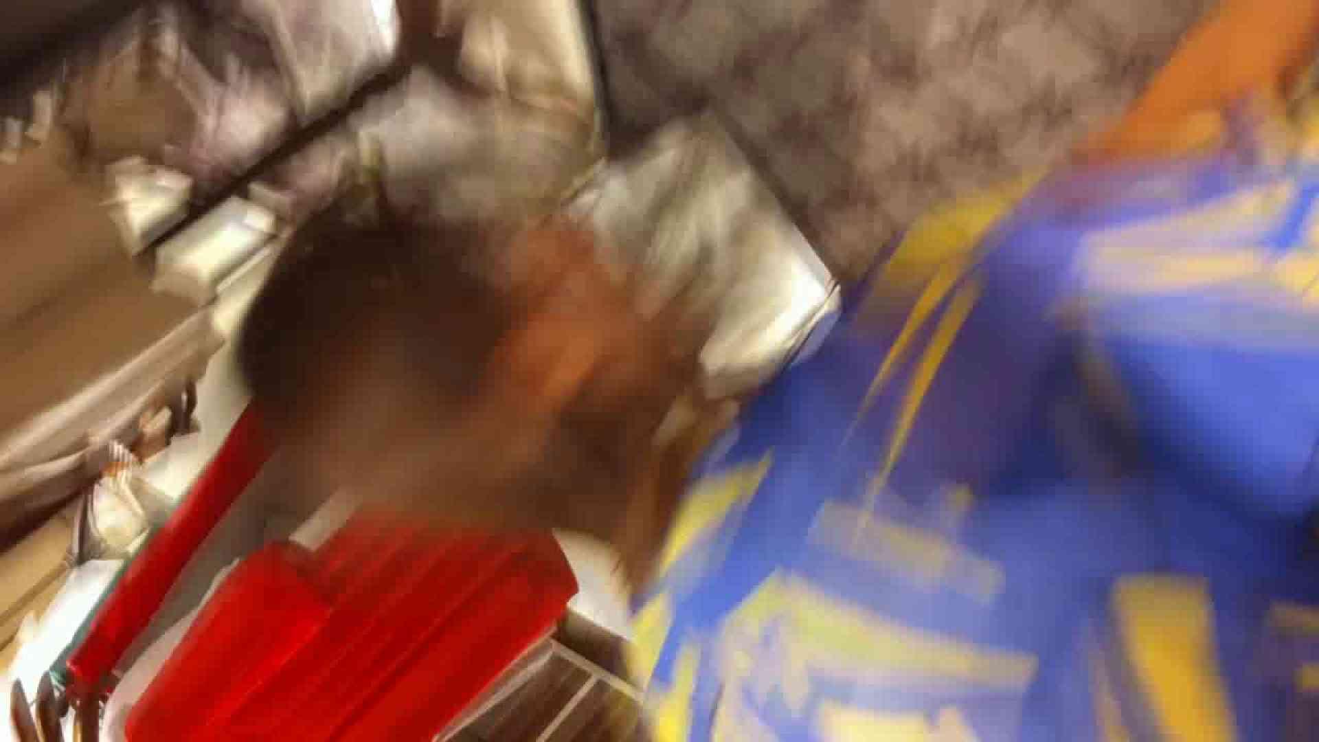 フルHD ショップ店員千人斬り! 大画面ノーカット完全版 vol.21 パンチラ | 高画質  33連発 9