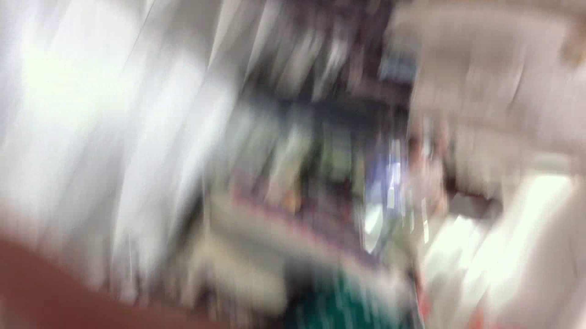 フルHD ショップ店員千人斬り! 大画面ノーカット完全版 vol.24 胸チラ  82連発 42