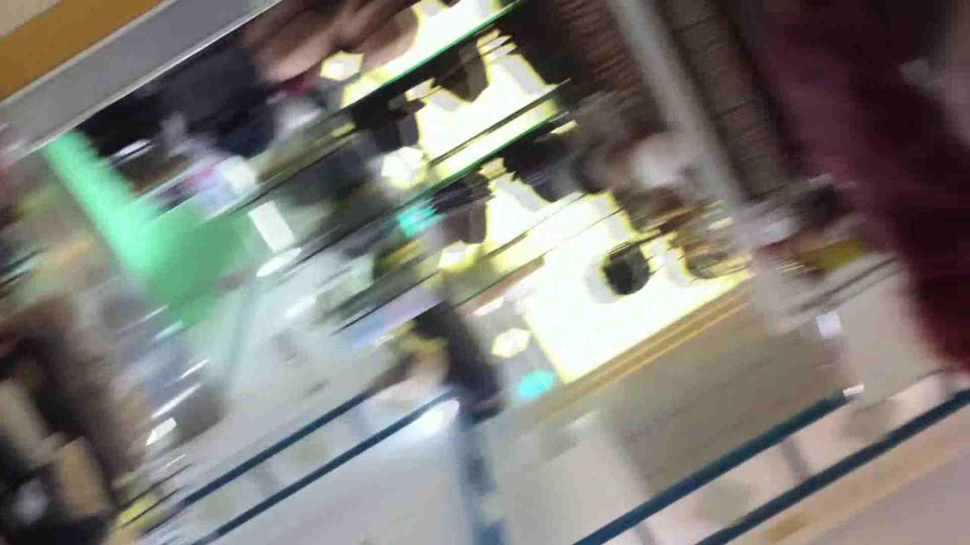フルHD ショップ店員千人斬り! 大画面ノーカット完全版 vol.60 OLのエロ生活 性交動画流出 105連発 12