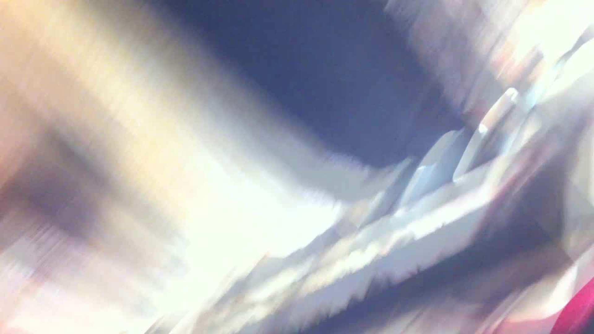 フルHD ショップ店員千人斬り! 大画面ノーカット完全版 vol.64 OLのエロ生活 おまんこ動画流出 113連発 82