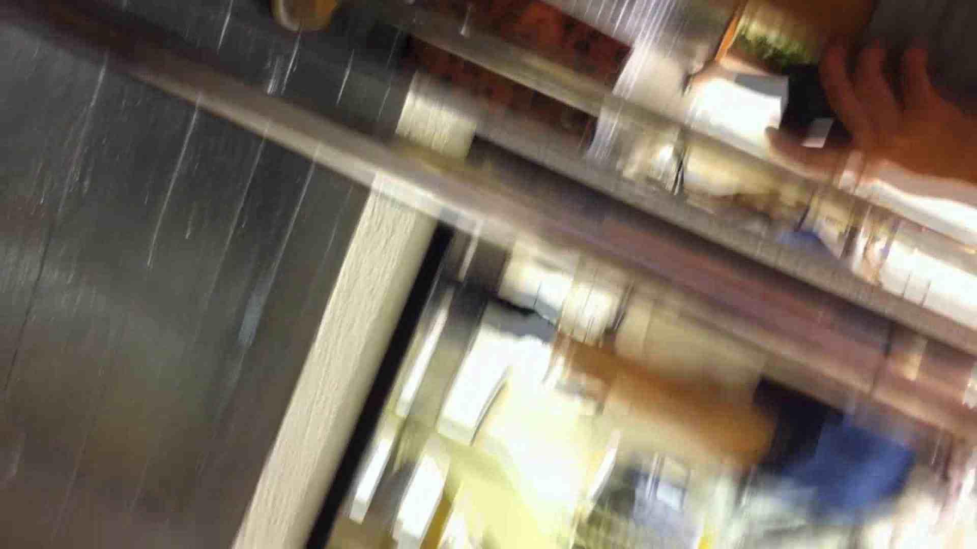 フルHD ショップ店員千人斬り! 大画面ノーカット完全版 vol.66 胸チラ 戯れ無修正画像 44連発 14