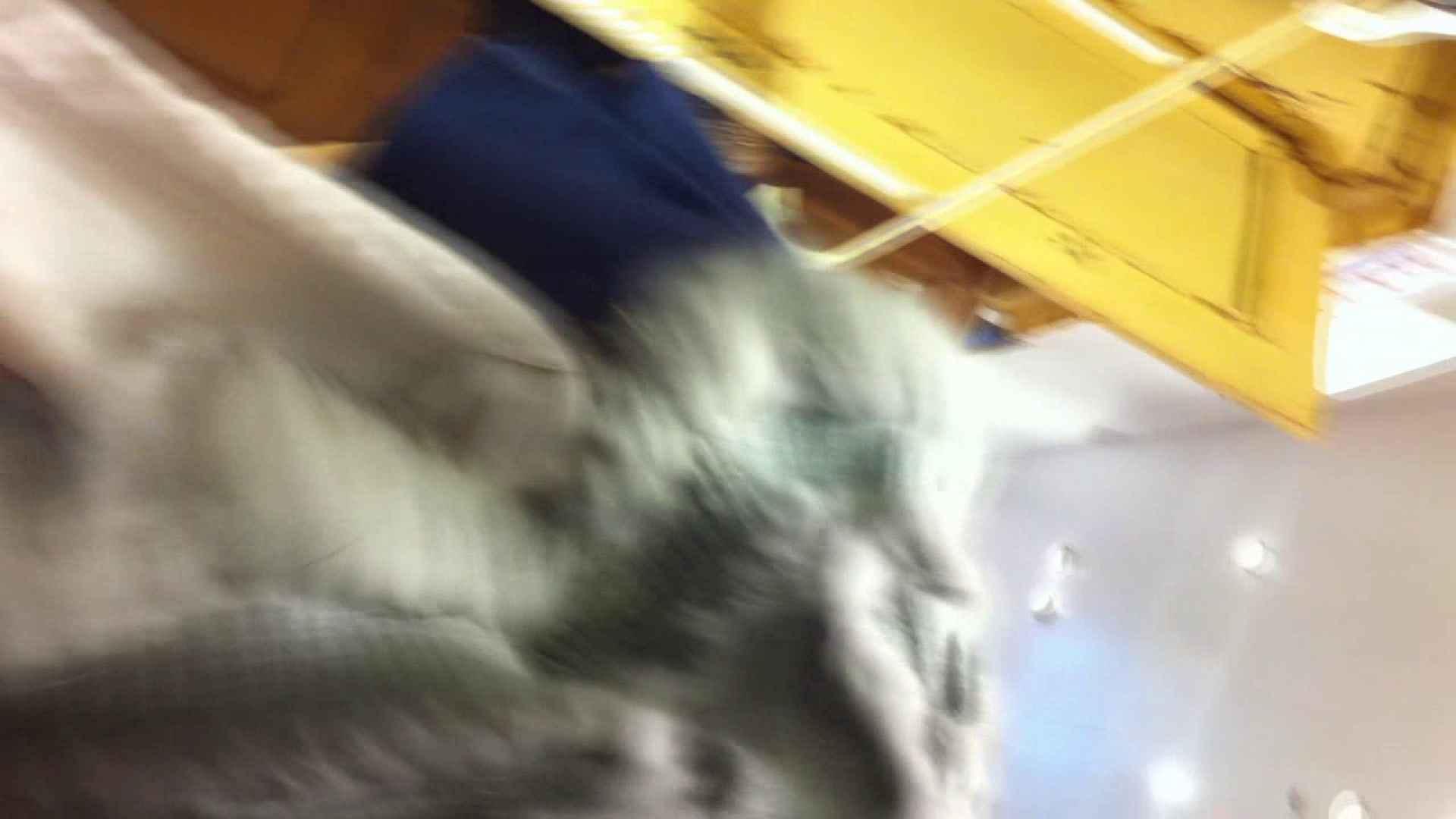 フルHD ショップ店員千人斬り! 大画面ノーカット完全版 vol.66 高画質 | 接写  44連発 16