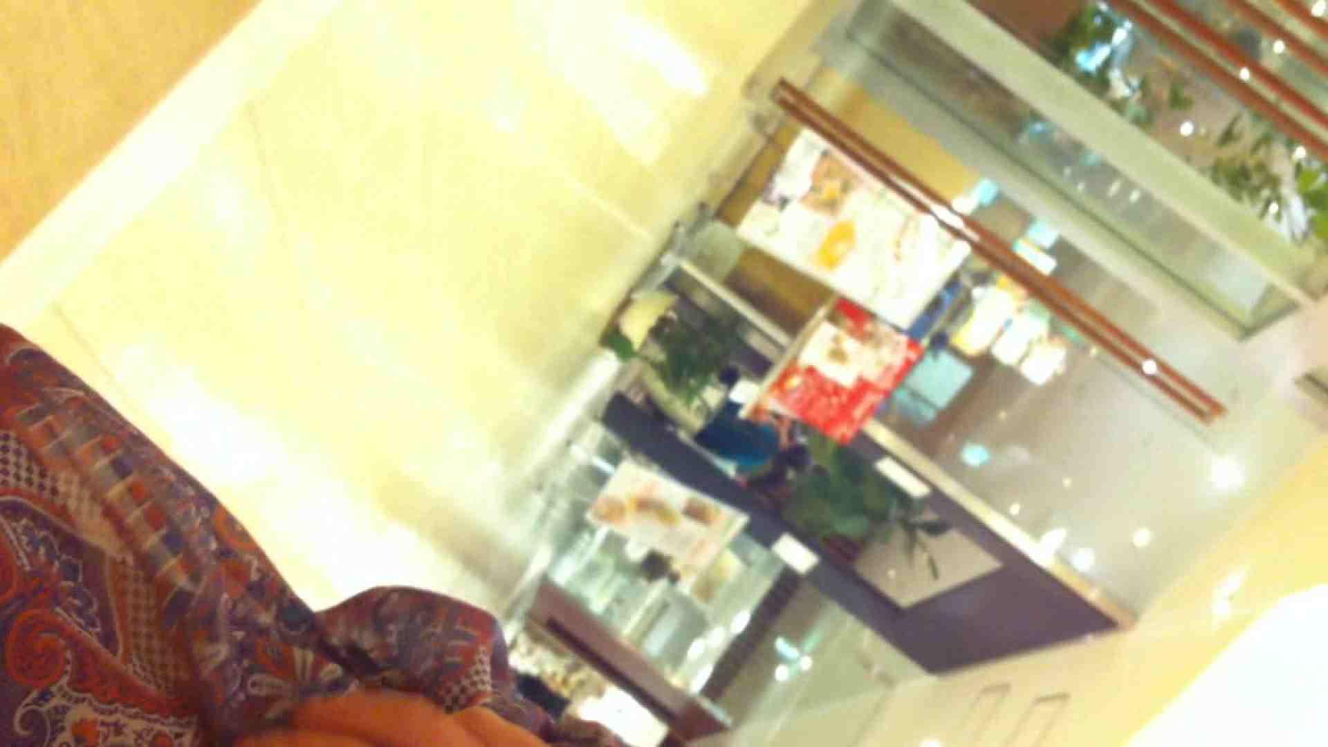 フルHD ショップ店員千人斬り! 大画面ノーカット完全版 vol.70 OLのエロ生活 エロ画像 83連発 52