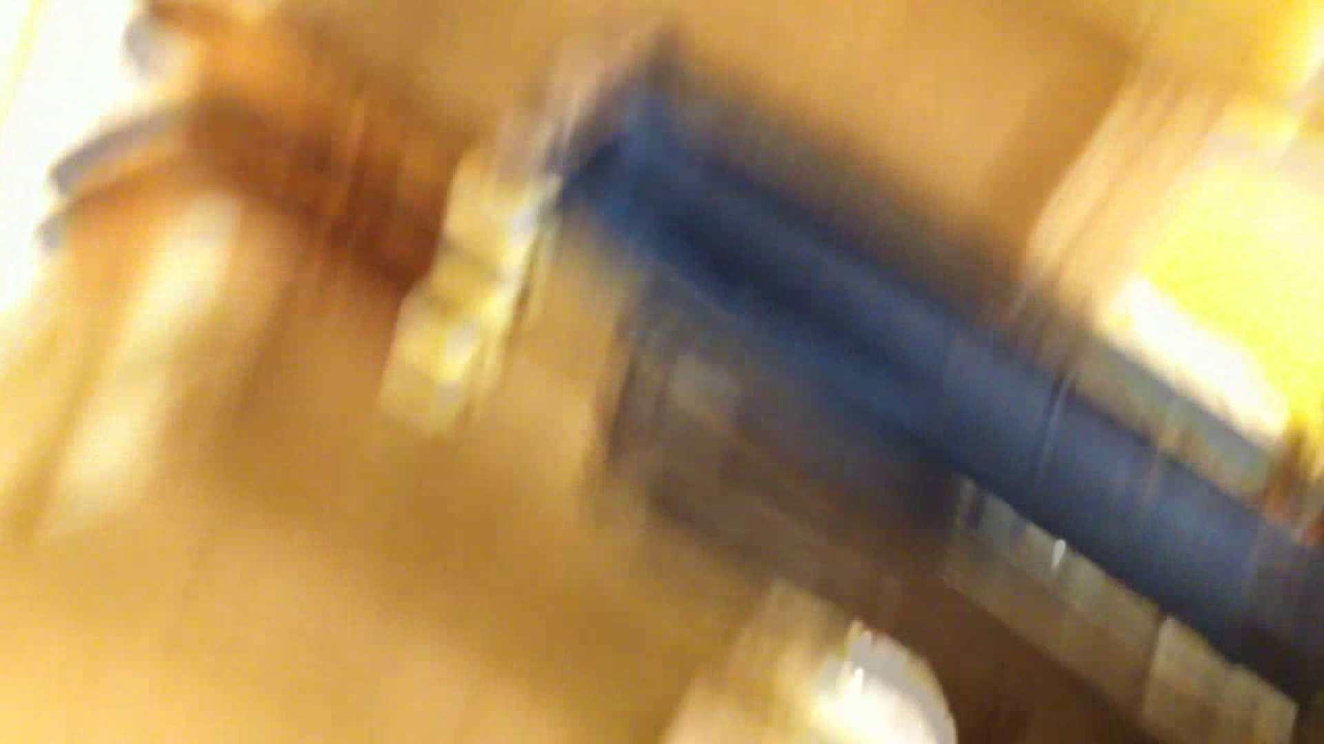 フルHD ショップ店員千人斬り! 大画面ノーカット完全版 vol.70 OLのエロ生活 エロ画像 83連発 67
