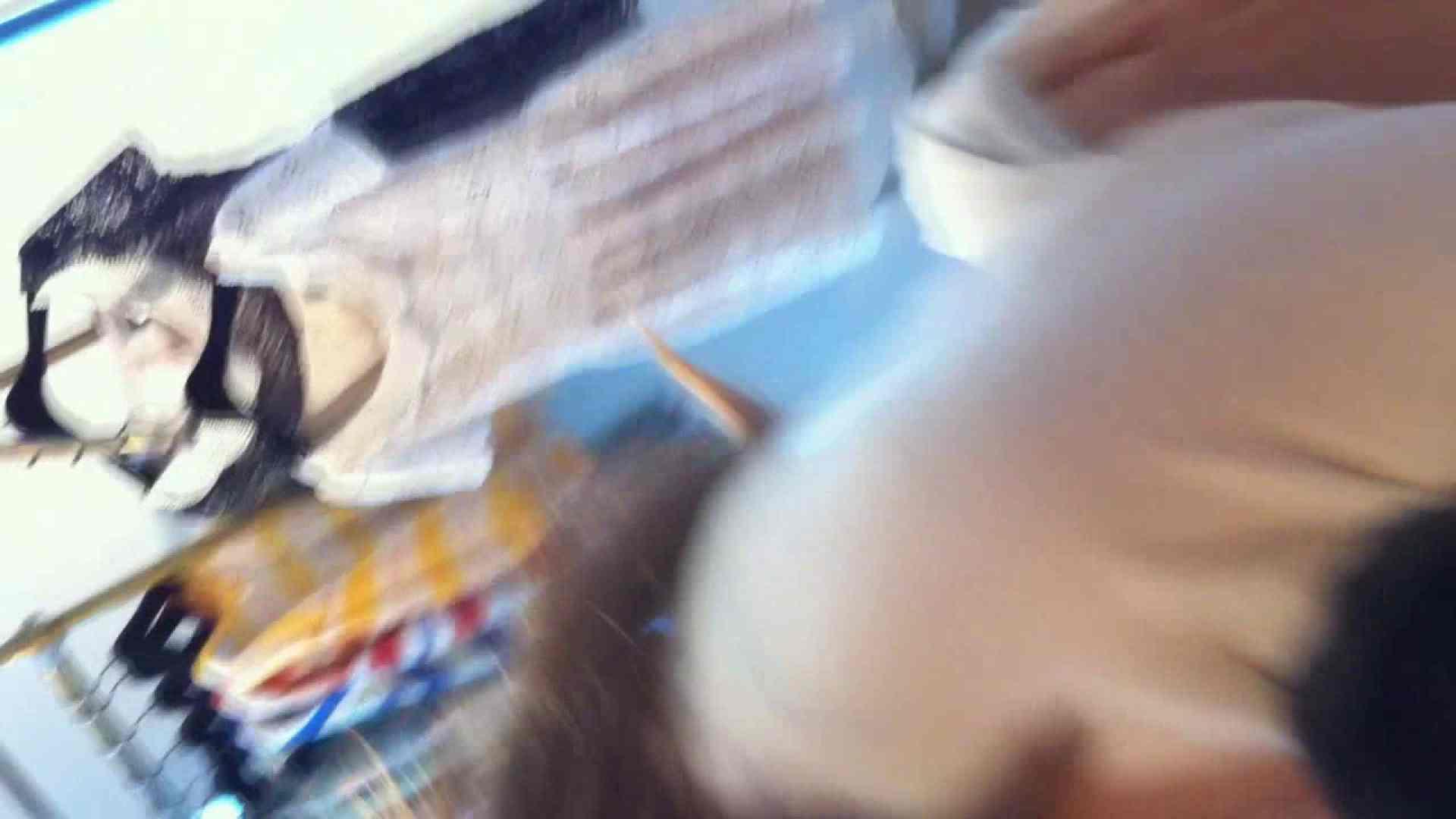 フルHD ショップ店員千人斬り! 大画面ノーカット完全版 vol.74 チラ  64連発 10