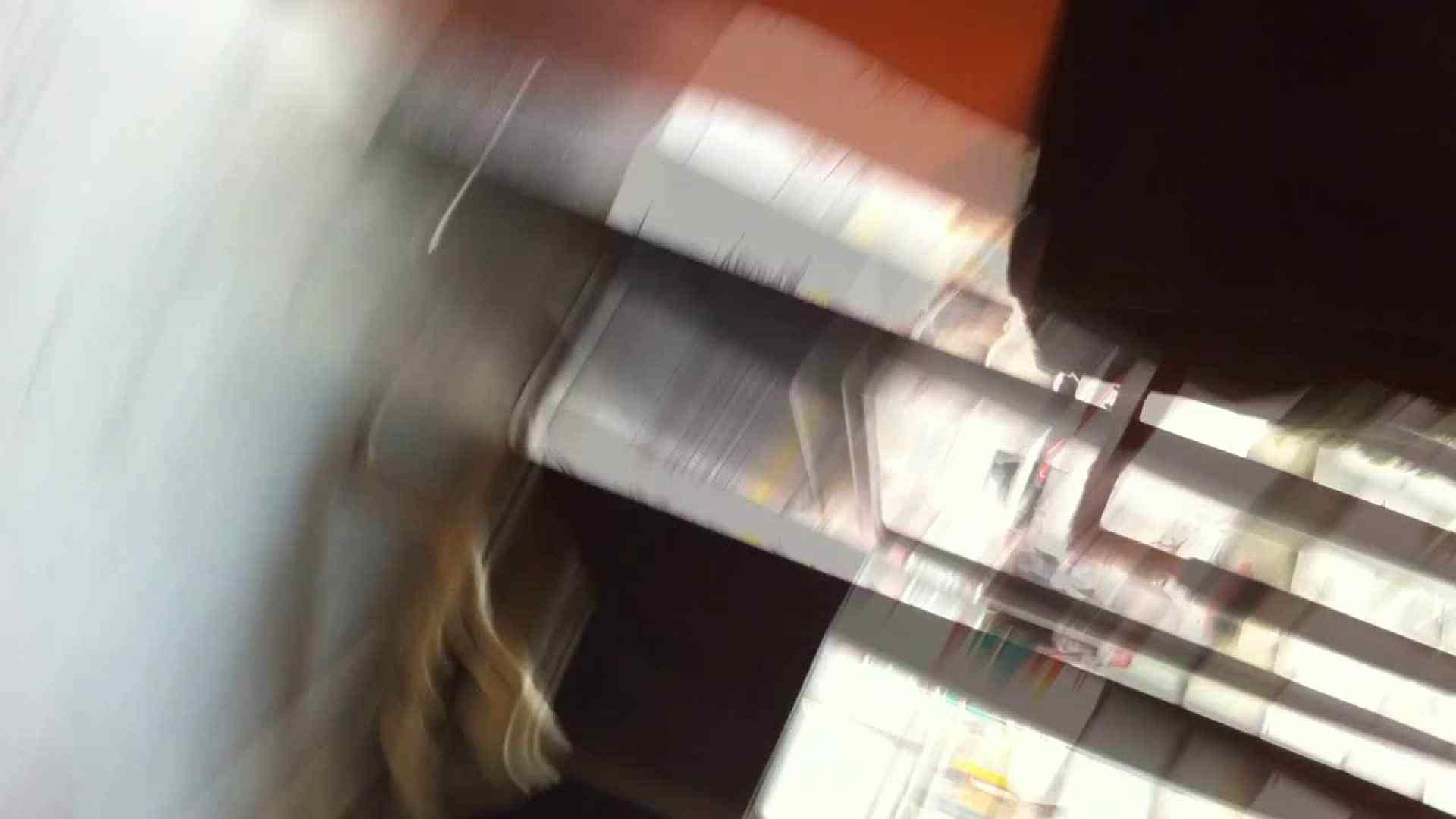 フルHD ショップ店員千人斬り! 大画面ノーカット完全版 vol.74 OLのエロ生活 セックス画像 64連発 27