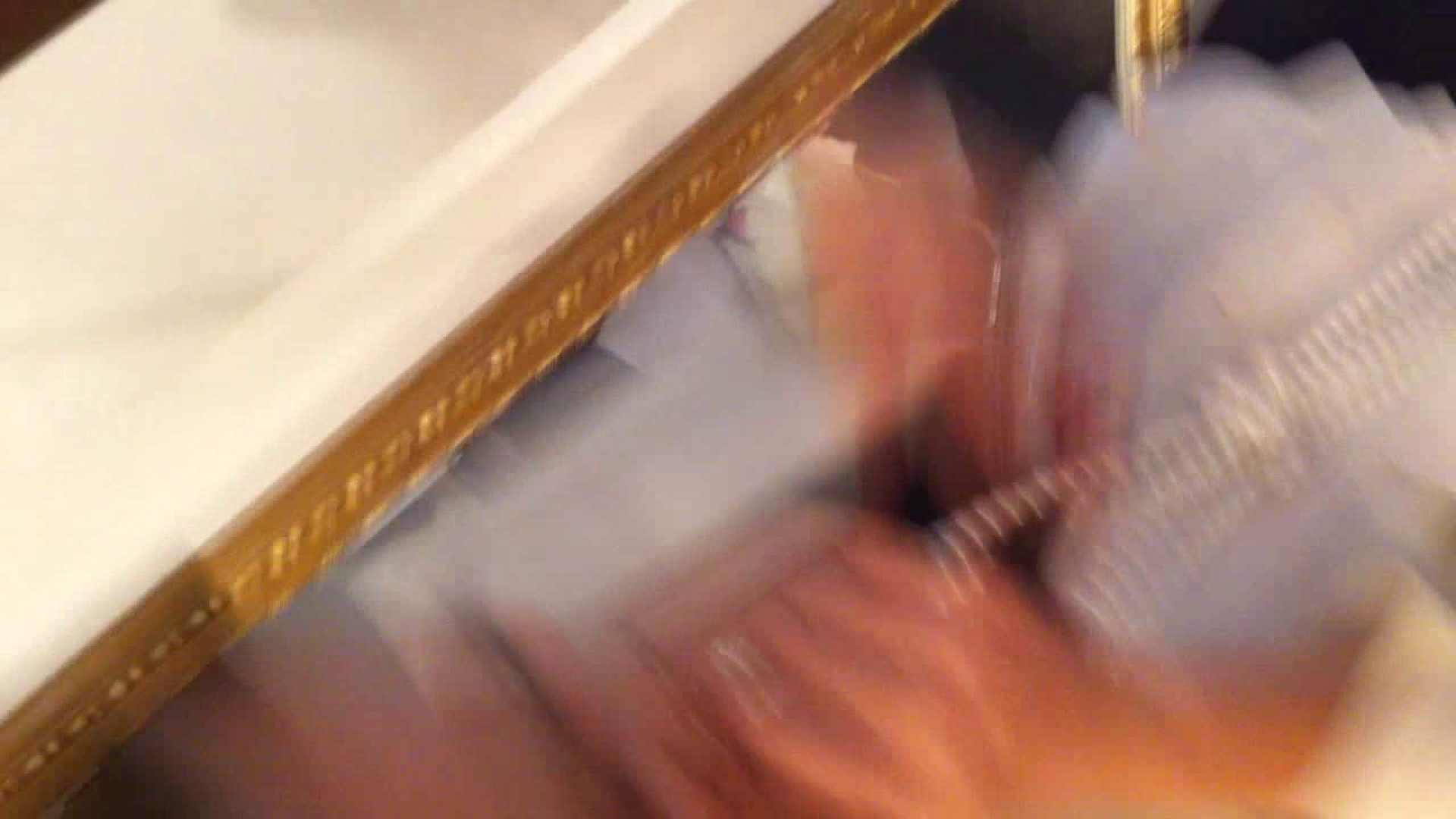 フルHD ショップ店員千人斬り! 大画面ノーカット完全版 vol.74 チラ   胸チラ  64連発 51