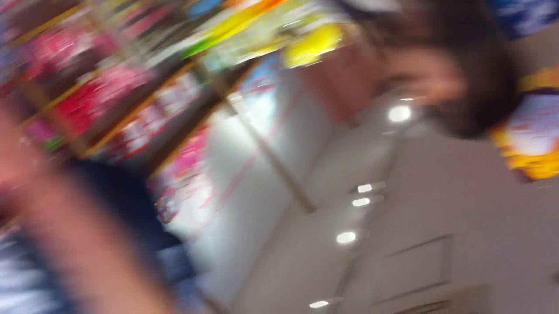 フルHD ショップ店員千人斬り! 大画面ノーカット完全版 vol.76 胸チラ エロ画像 111連発 4