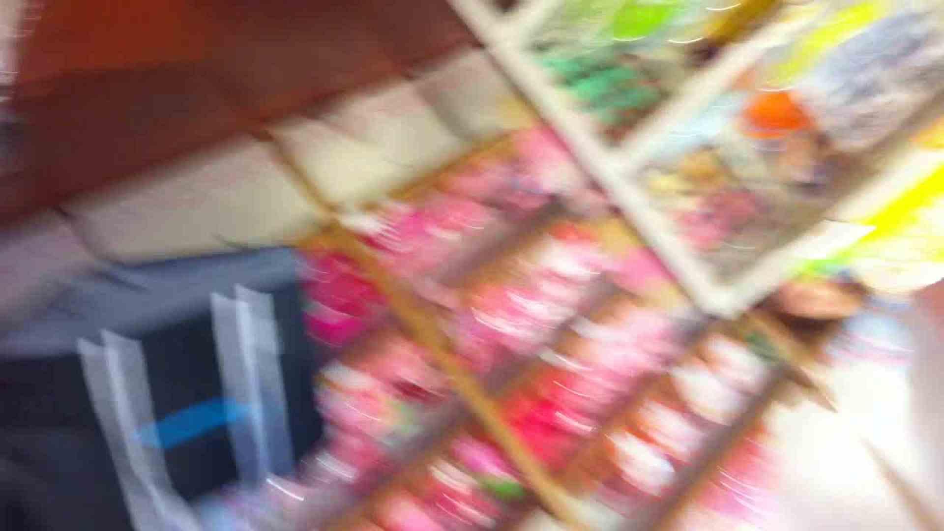 フルHD ショップ店員千人斬り! 大画面ノーカット完全版 vol.76 接写 のぞき動画画像 111連発 37