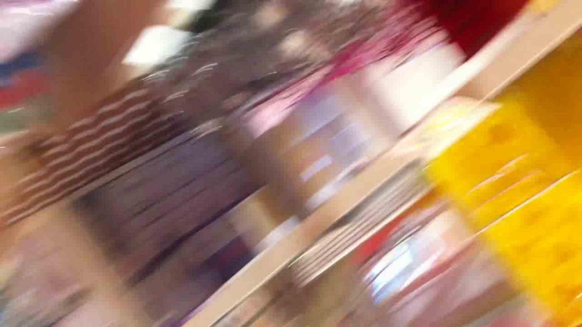 フルHD ショップ店員千人斬り! 大画面ノーカット完全版 vol.76 OLのエロ生活  111連発 40