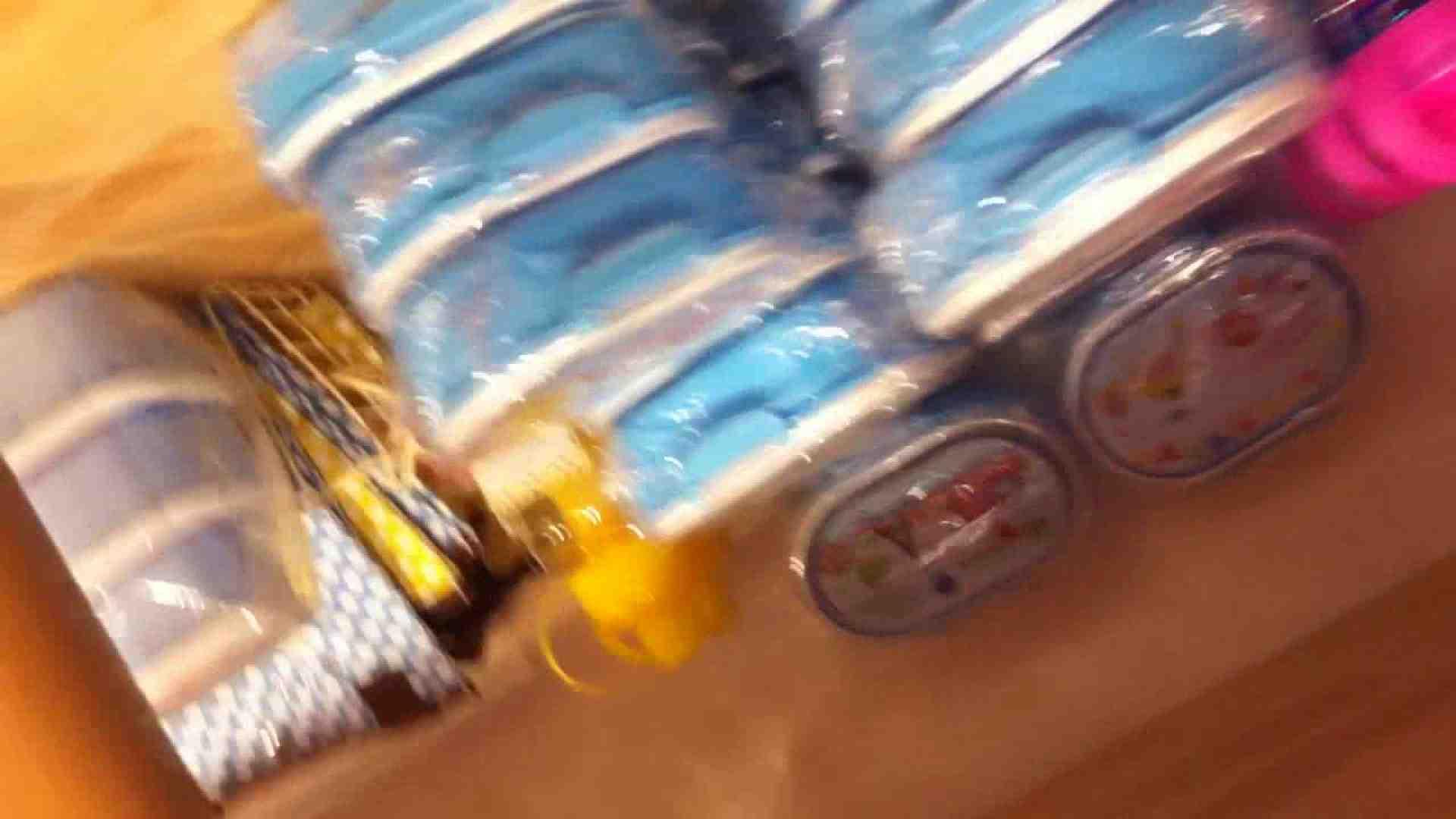 フルHD ショップ店員千人斬り! 大画面ノーカット完全版 vol.76 接写 のぞき動画画像 111連発 42