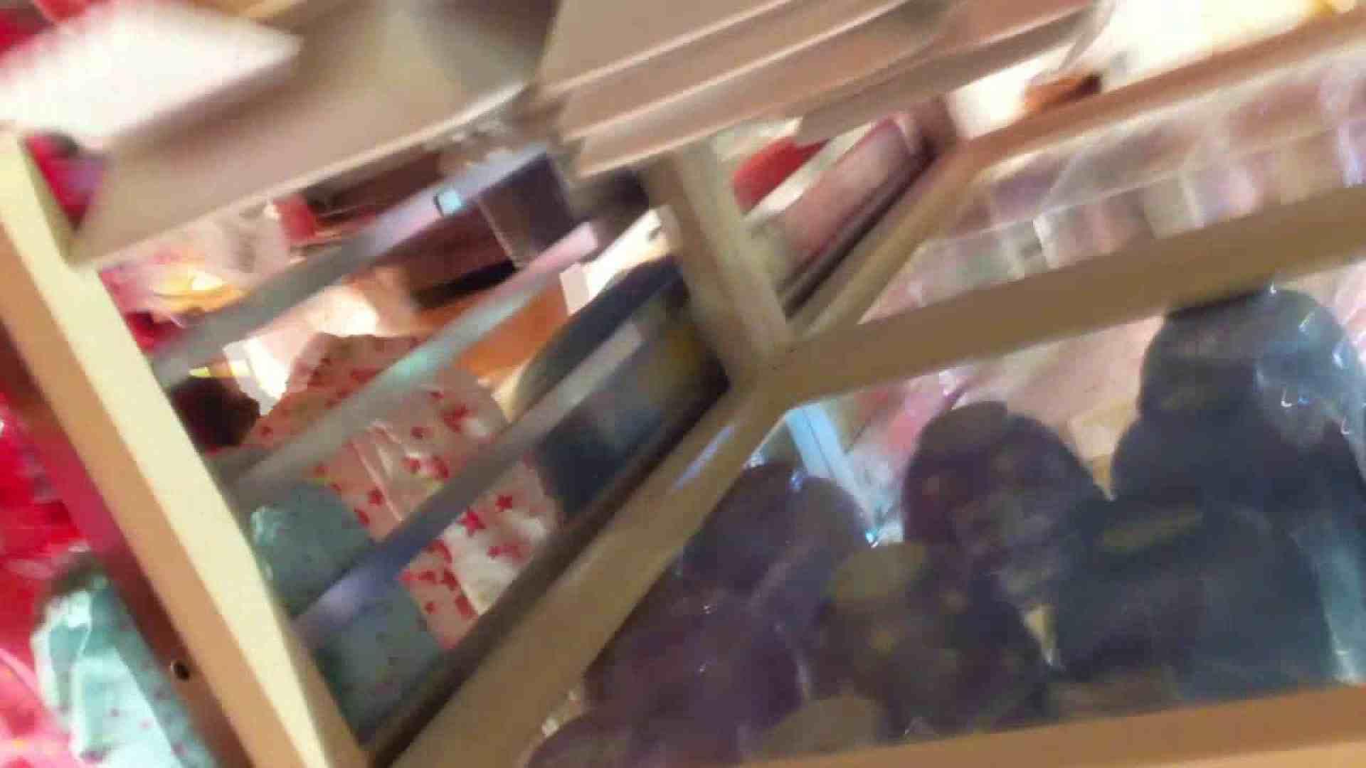 フルHD ショップ店員千人斬り! 大画面ノーカット完全版 vol.76 胸チラ エロ画像 111連発 54