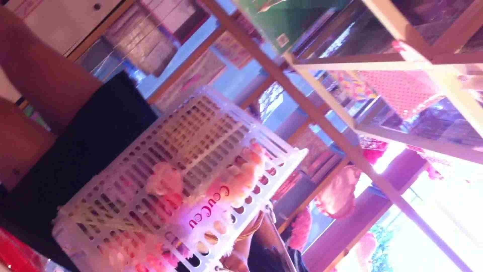 フルHD ショップ店員千人斬り! 大画面ノーカット完全版 vol.76 OLのエロ生活   チラ  111連発 56