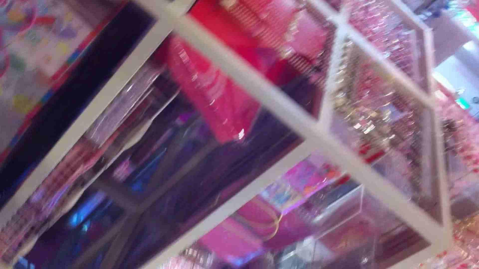 フルHD ショップ店員千人斬り! 大画面ノーカット完全版 vol.76 接写 のぞき動画画像 111連発 57
