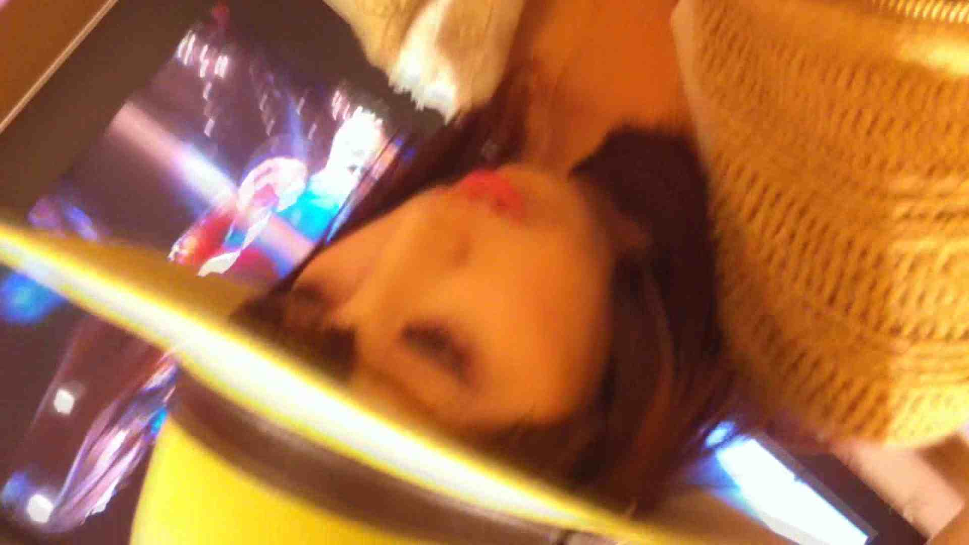 フルHD ショップ店員千人斬り! 大画面ノーカット完全版 vol.76 OLのエロ生活   チラ  111連発 71