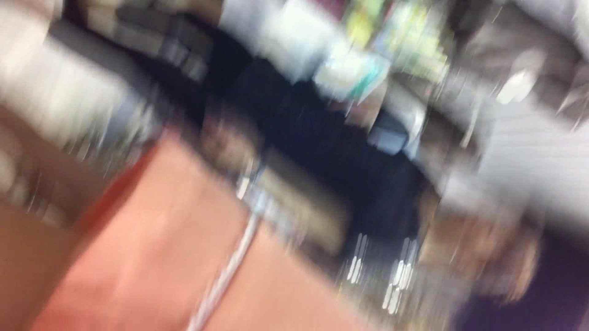 フルHD ショップ店員千人斬り! 大画面ノーカット完全版 vol.79 接写 おめこ無修正画像 111連発 13