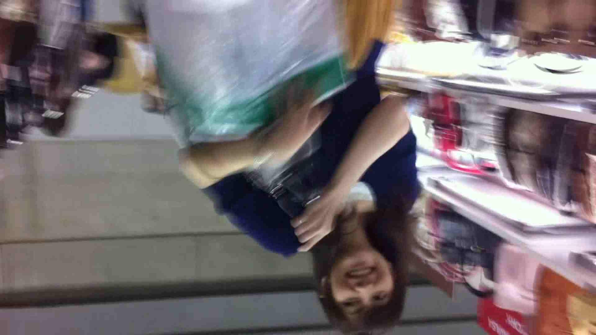フルHD ショップ店員千人斬り! 大画面ノーカット完全版 vol.79 胸チラ ヌード画像 111連発 54
