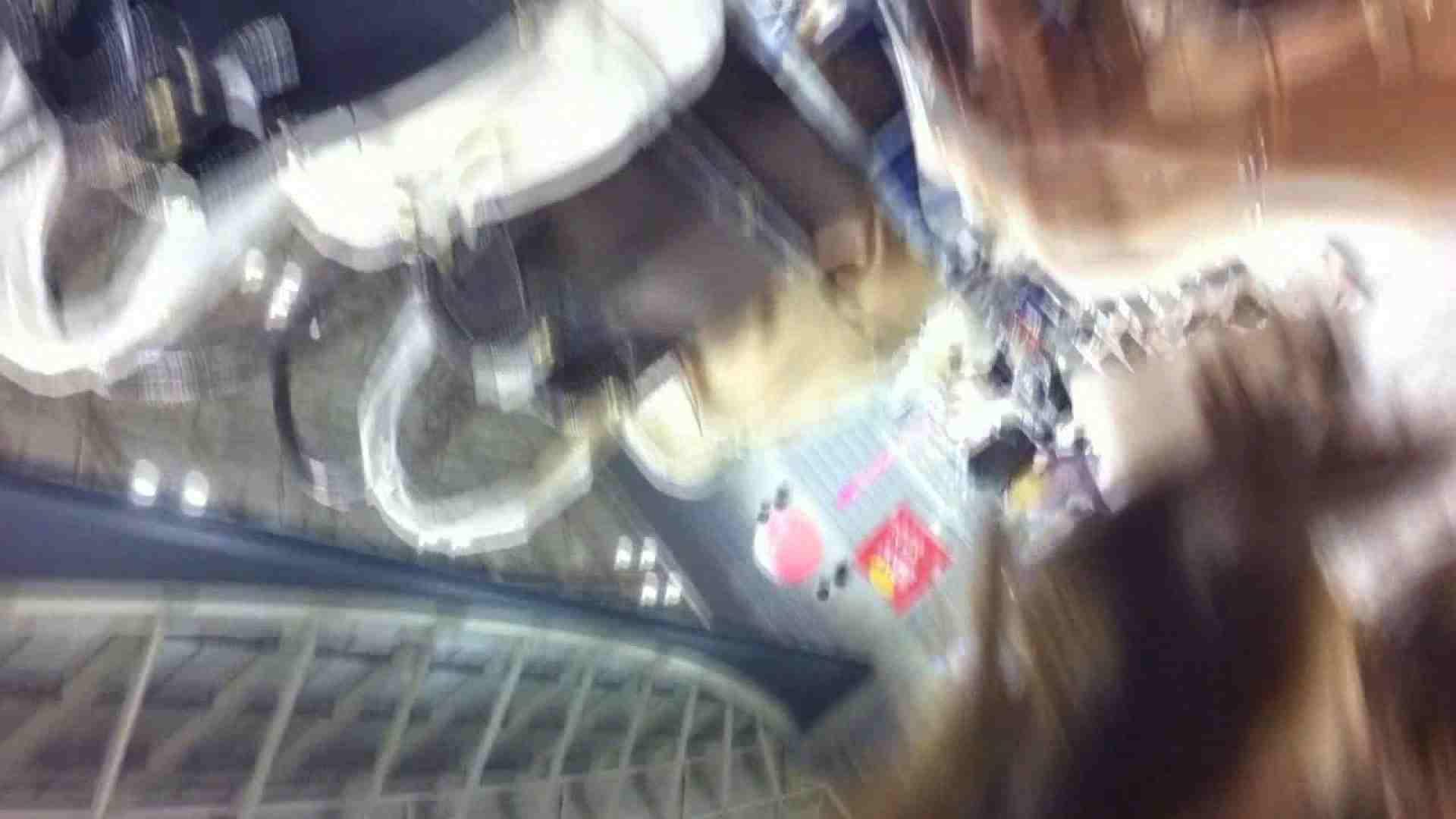 フルHD ショップ店員千人斬り! 大画面ノーカット完全版 vol.79 接写 おめこ無修正画像 111連発 78